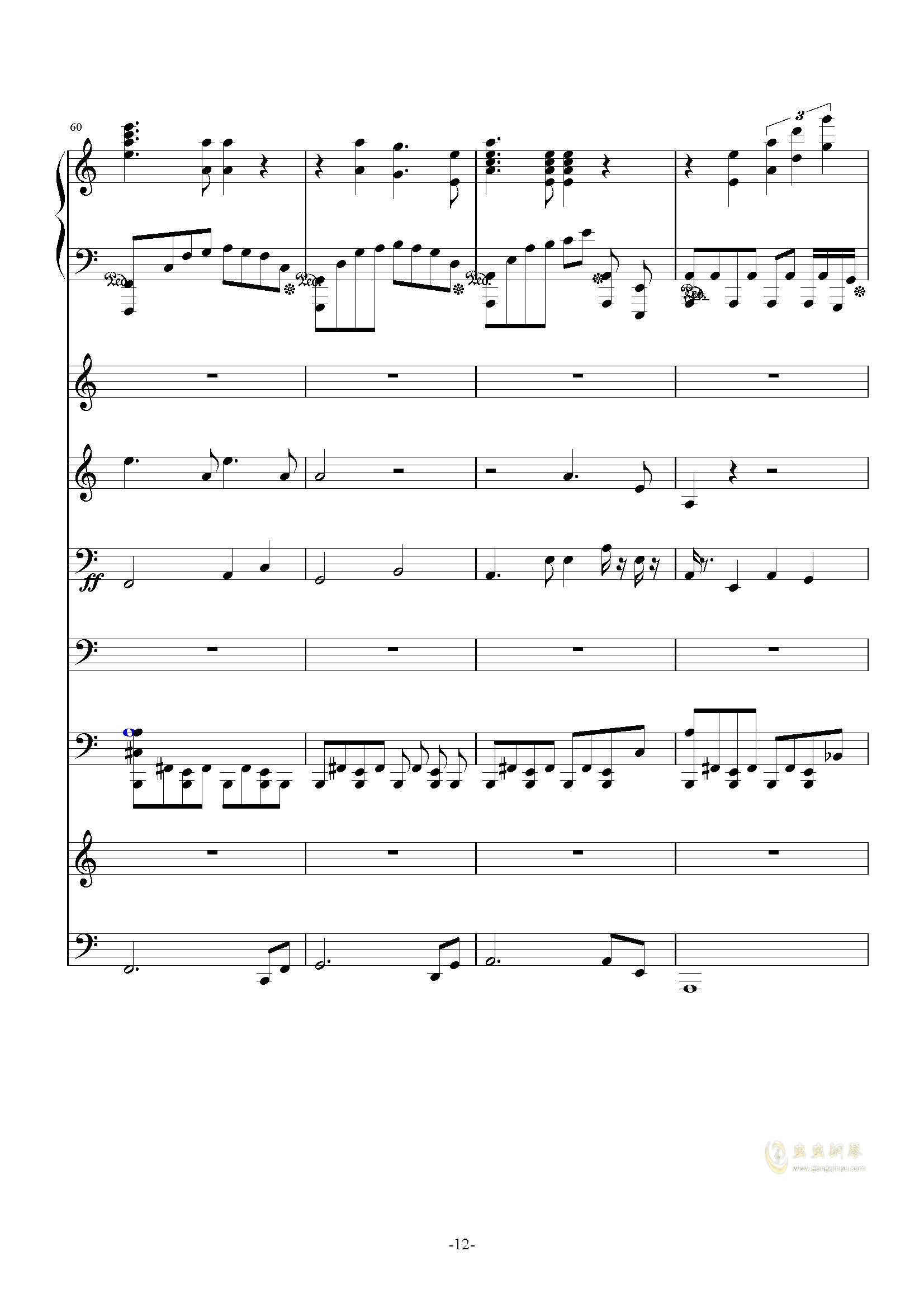 大夜洛第一号狂想曲钢琴谱 第12页