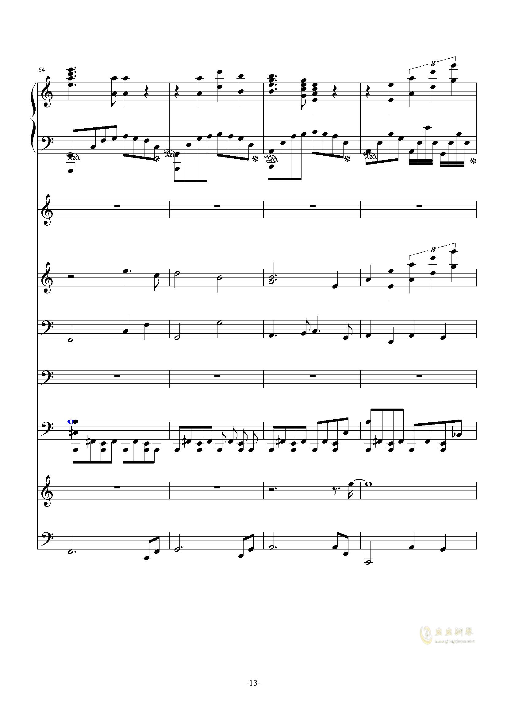 大夜洛第一号狂想曲钢琴谱 第13页