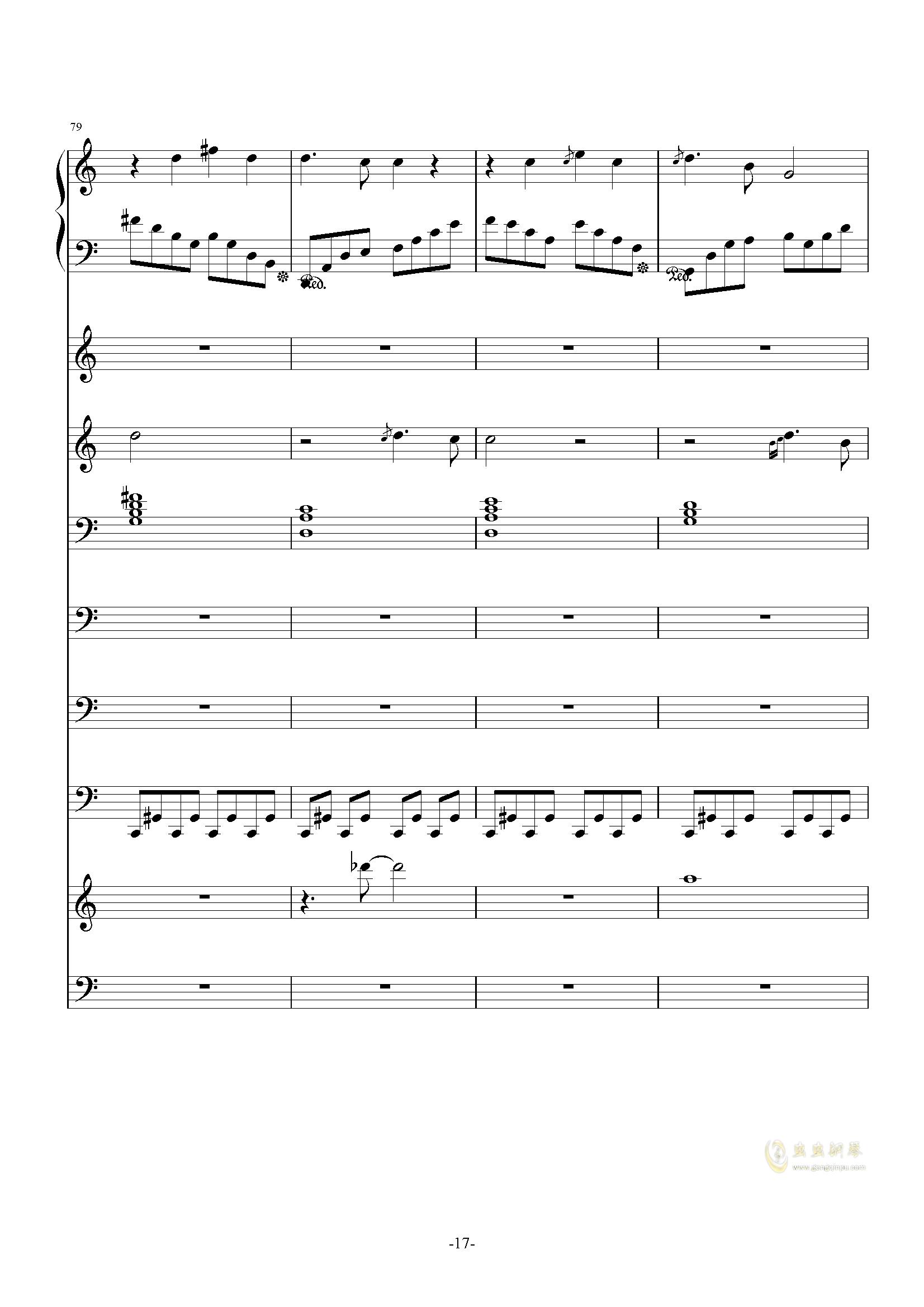 大夜洛第一号狂想曲钢琴谱 第17页