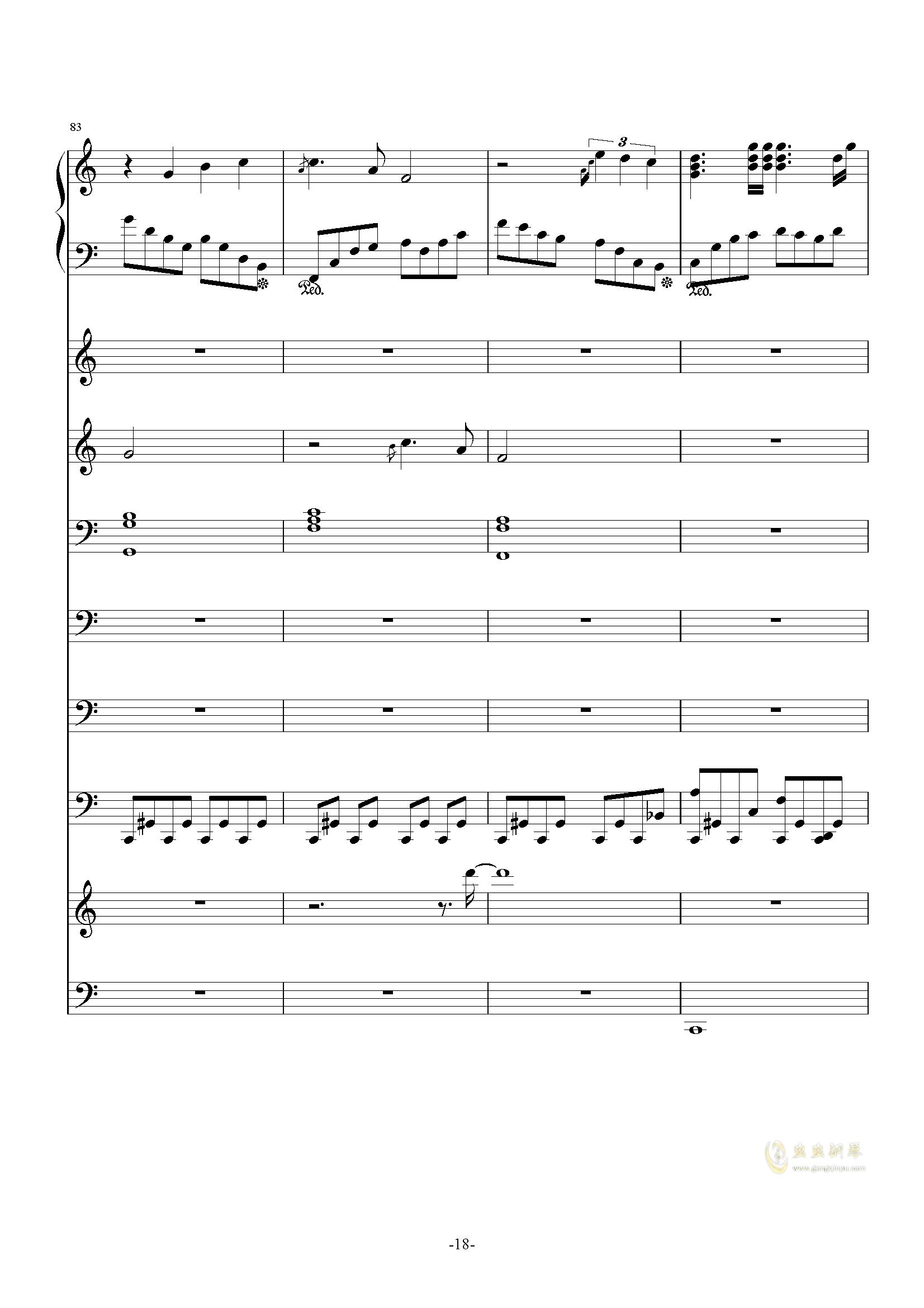 大夜洛第一号狂想曲钢琴谱 第18页