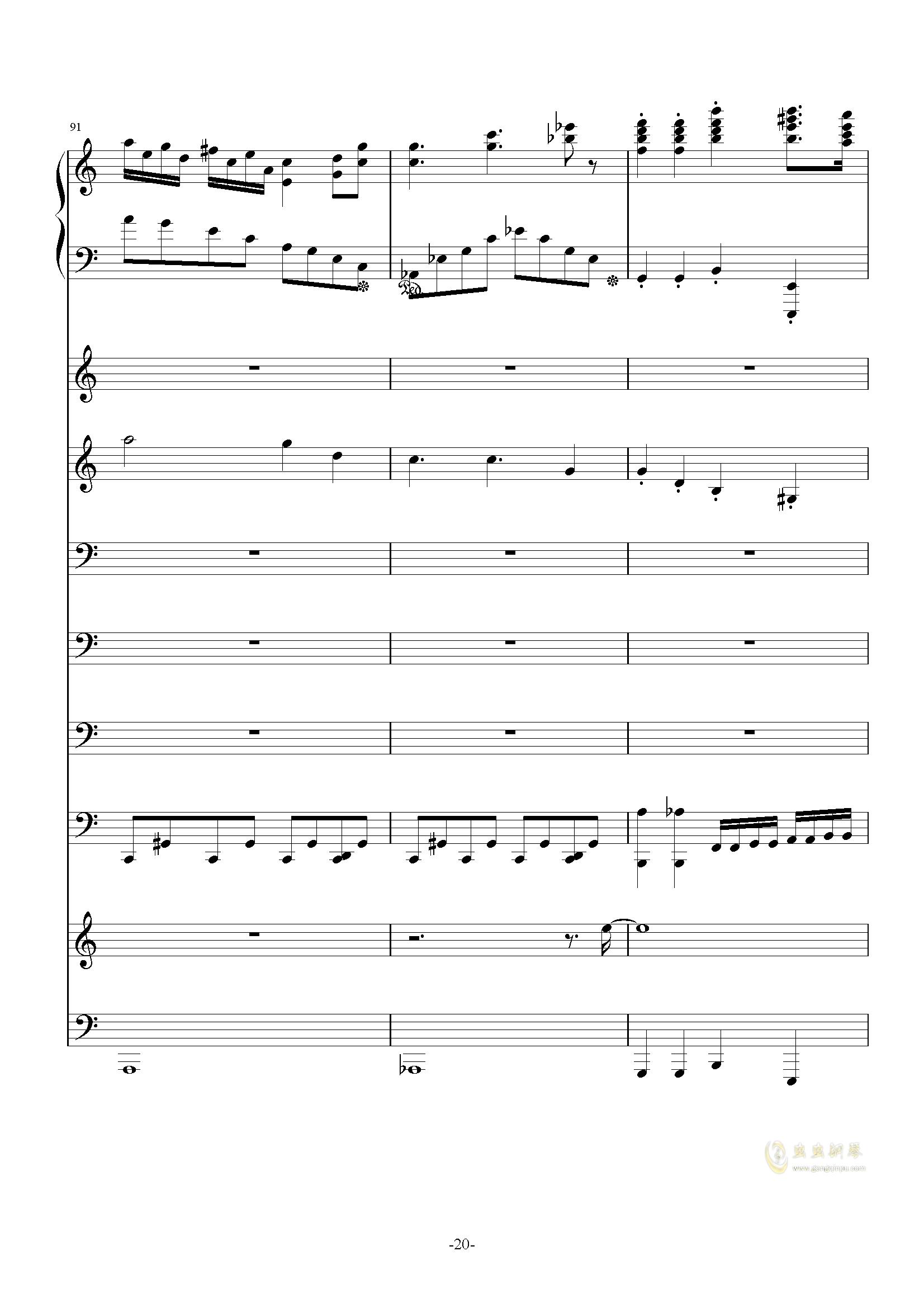 大夜洛第一号狂想曲钢琴谱 第20页