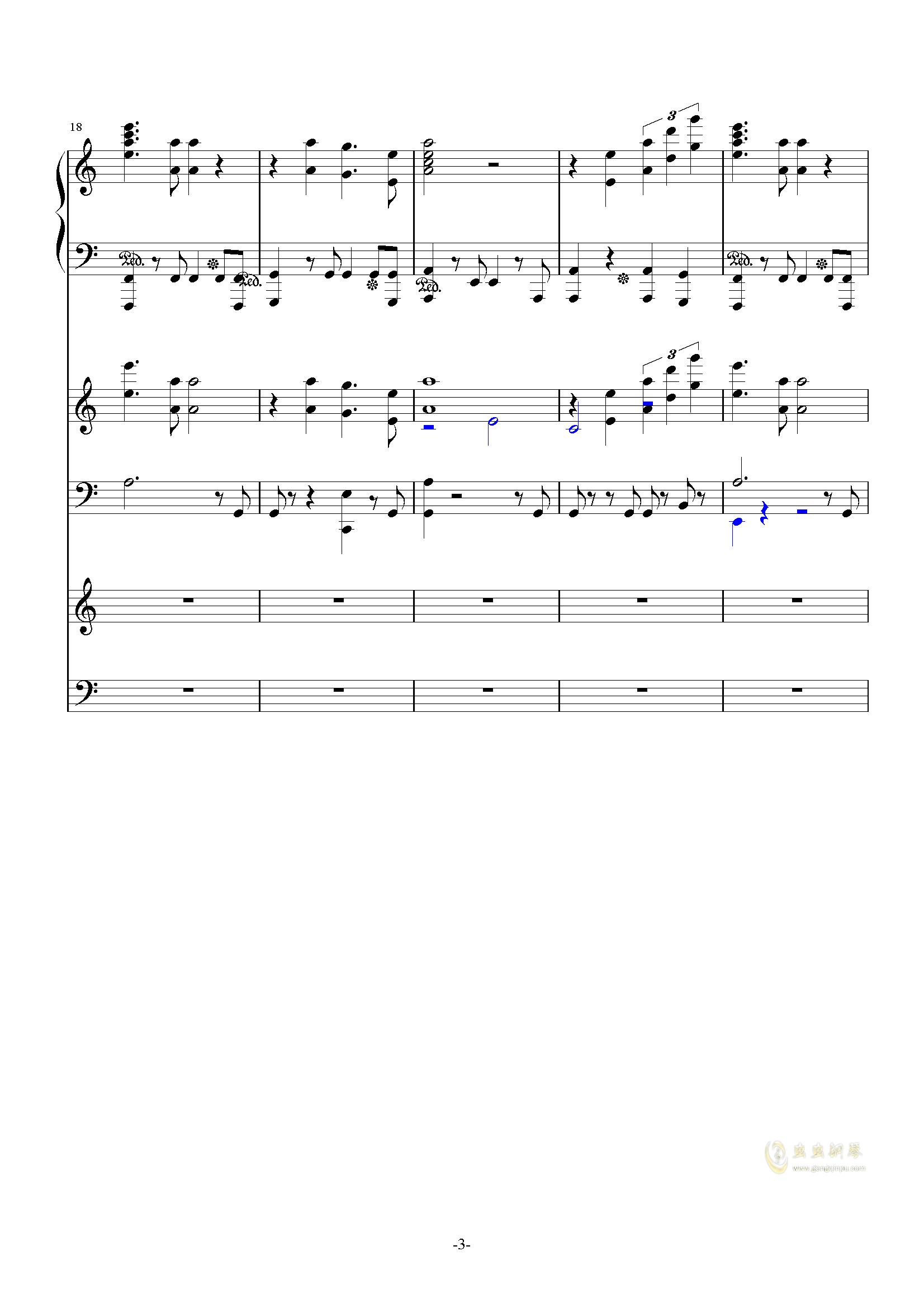 大夜洛第一号狂想曲钢琴谱 第3页