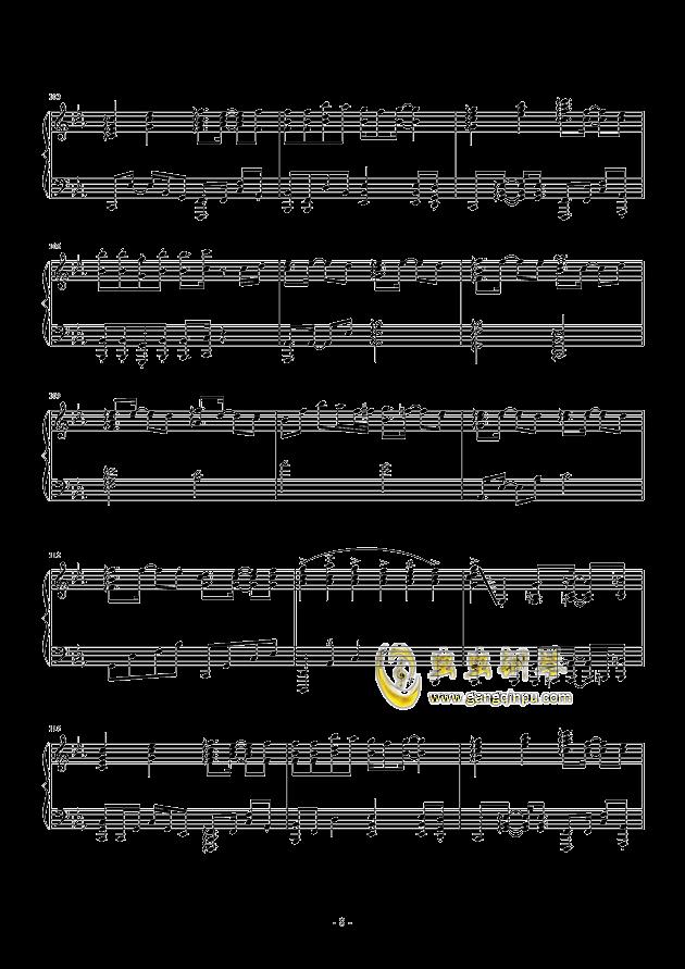 触手猴-残酷な天使のテ�`ゼ钢琴谱 第8页