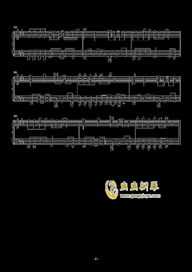 触手猴-残酷な天使のテ�`ゼ钢琴谱 第9页
