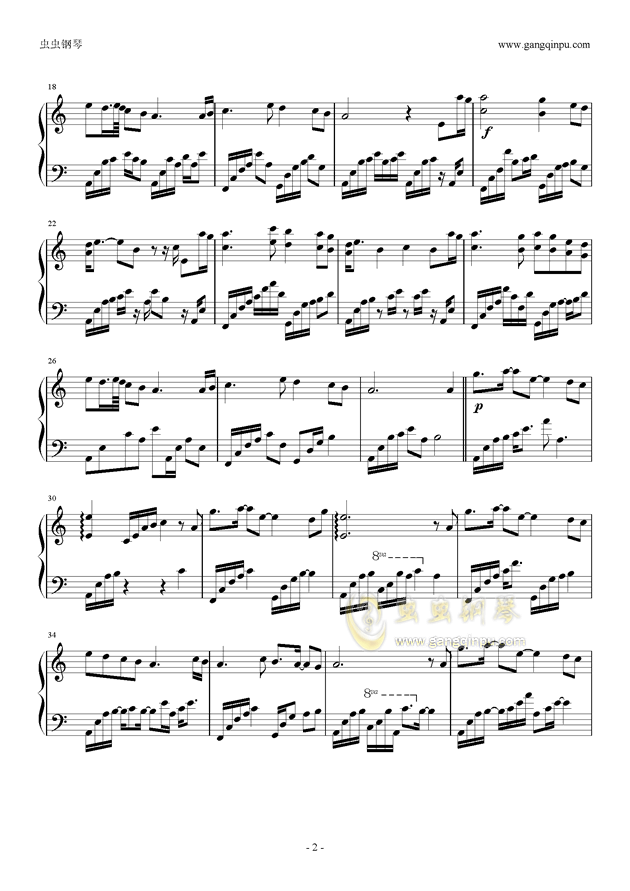 乱红钢琴谱 第2页