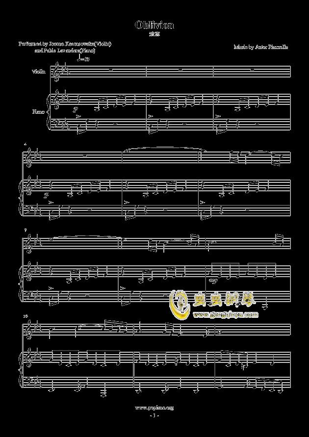 Oblivion钢琴谱 第1页