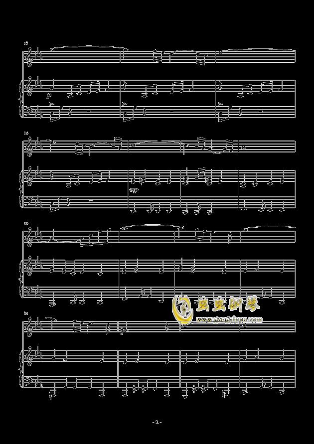 Oblivion钢琴谱 第2页