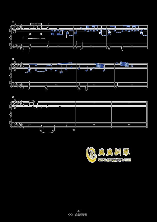 丑八怪钢琴谱 第5页