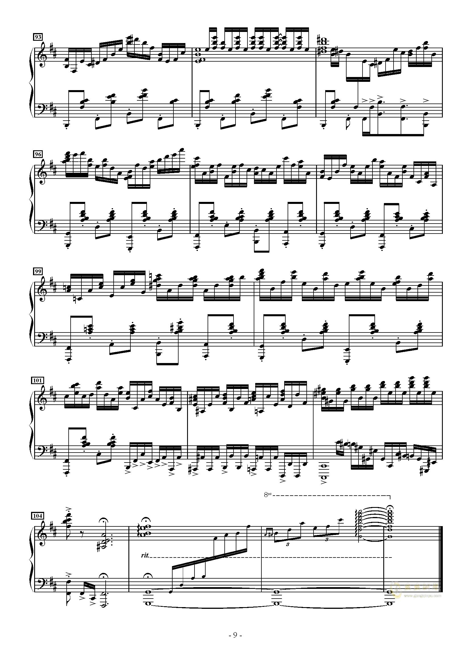 トッカ�`タ 2000钢琴谱 第9页