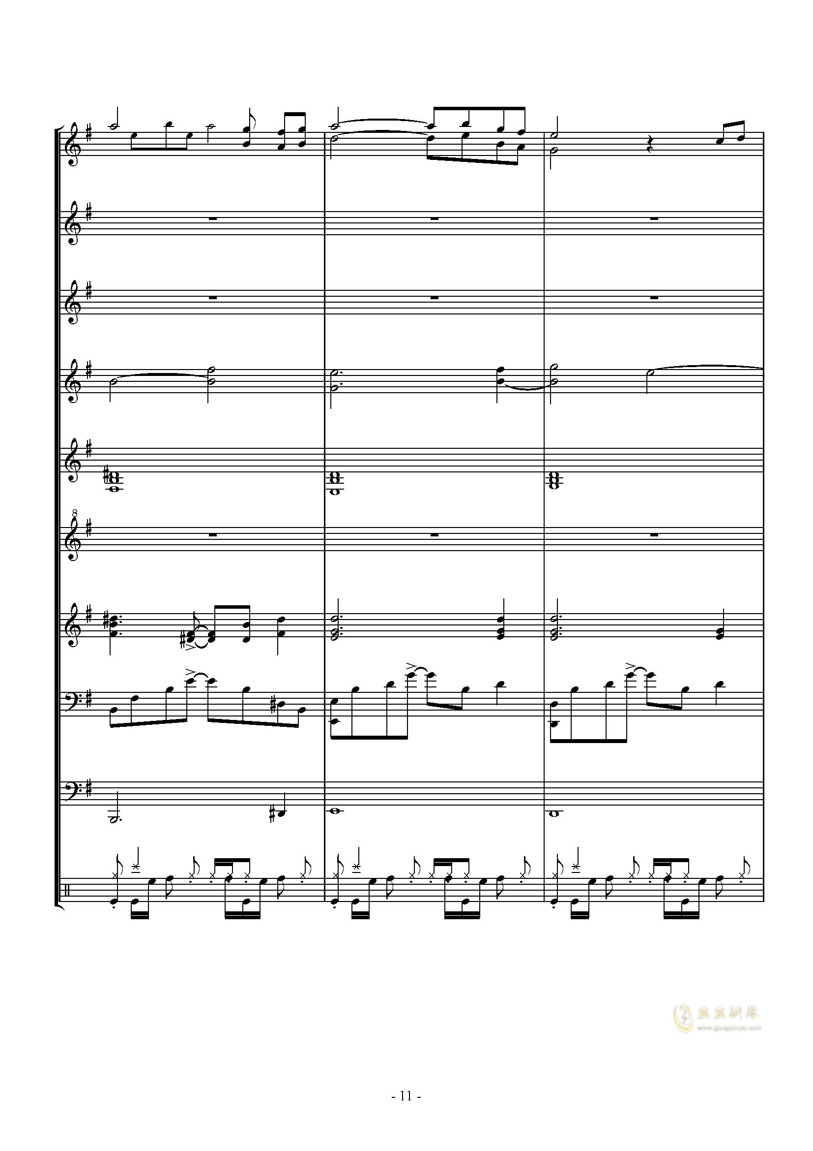 キミガタメ钢琴谱 第11页