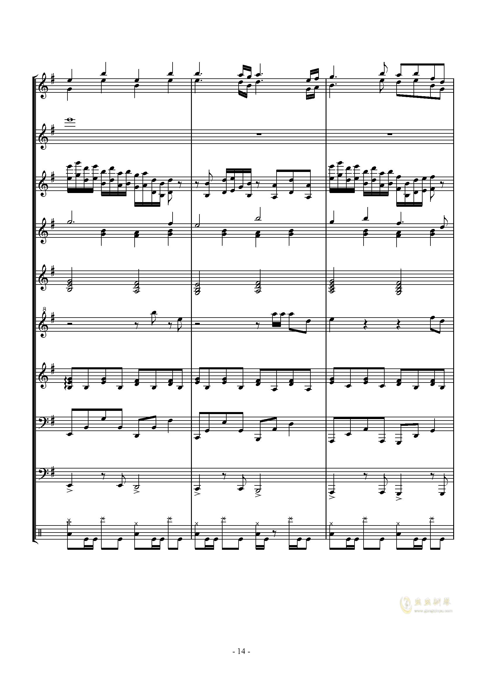 キミガタメ钢琴谱 第14页