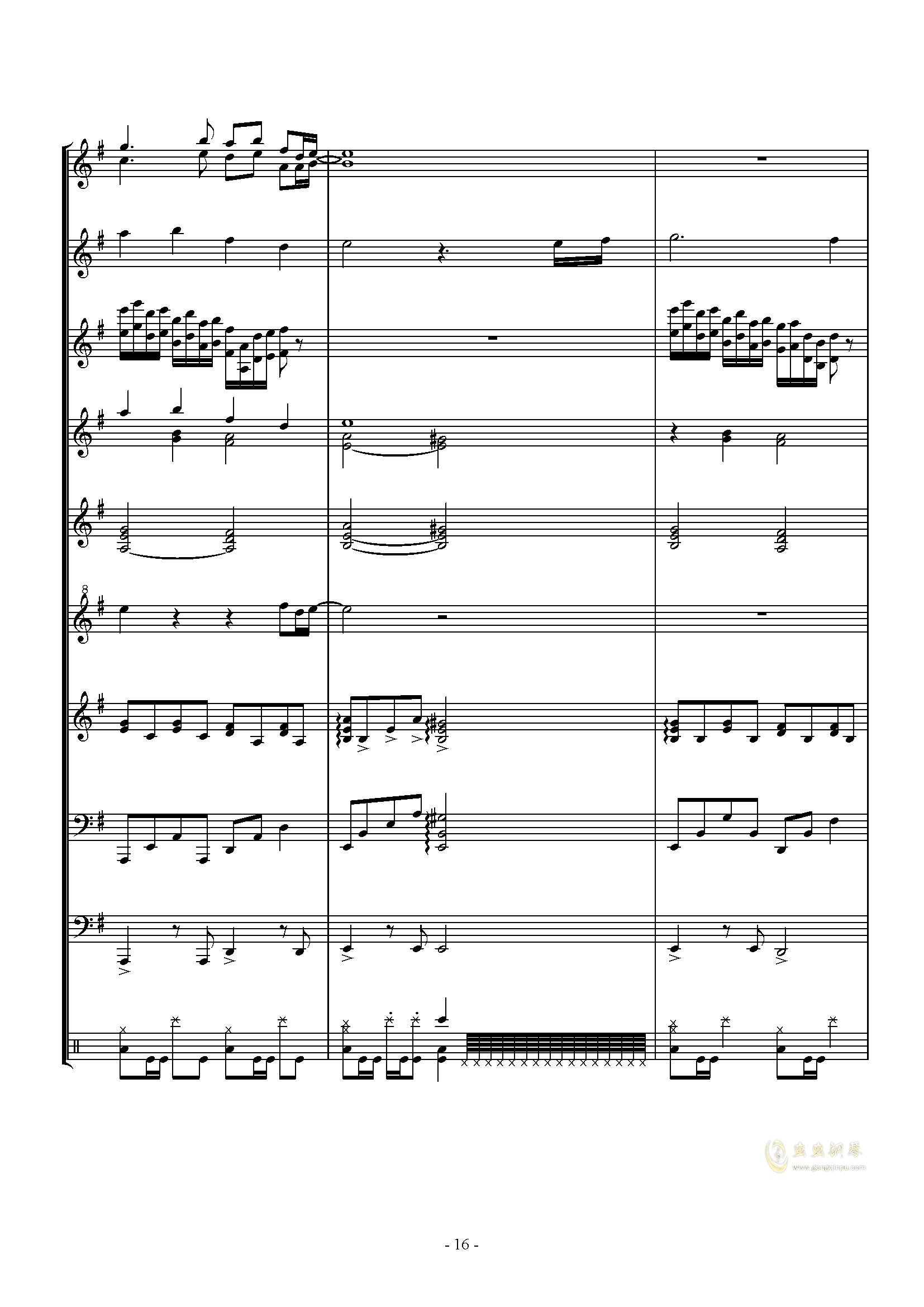 キミガタメ钢琴谱 第16页