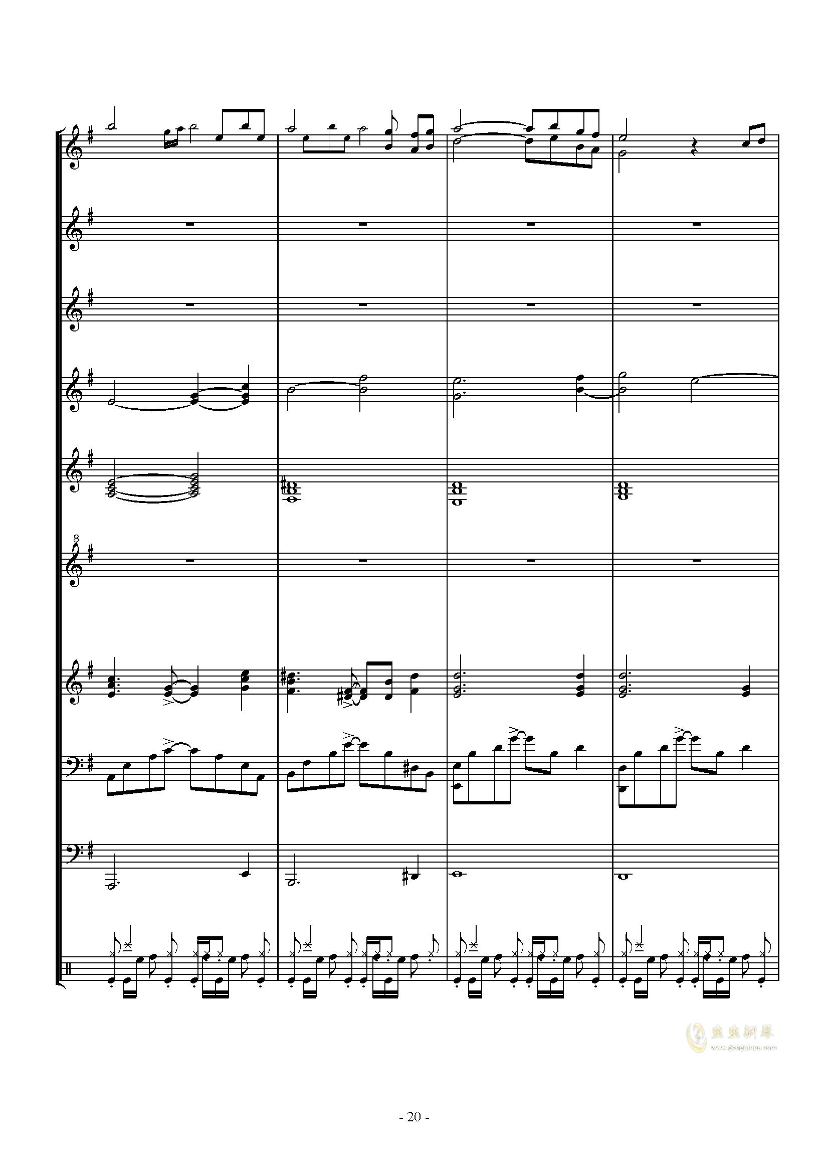 キミガタメ钢琴谱 第20页