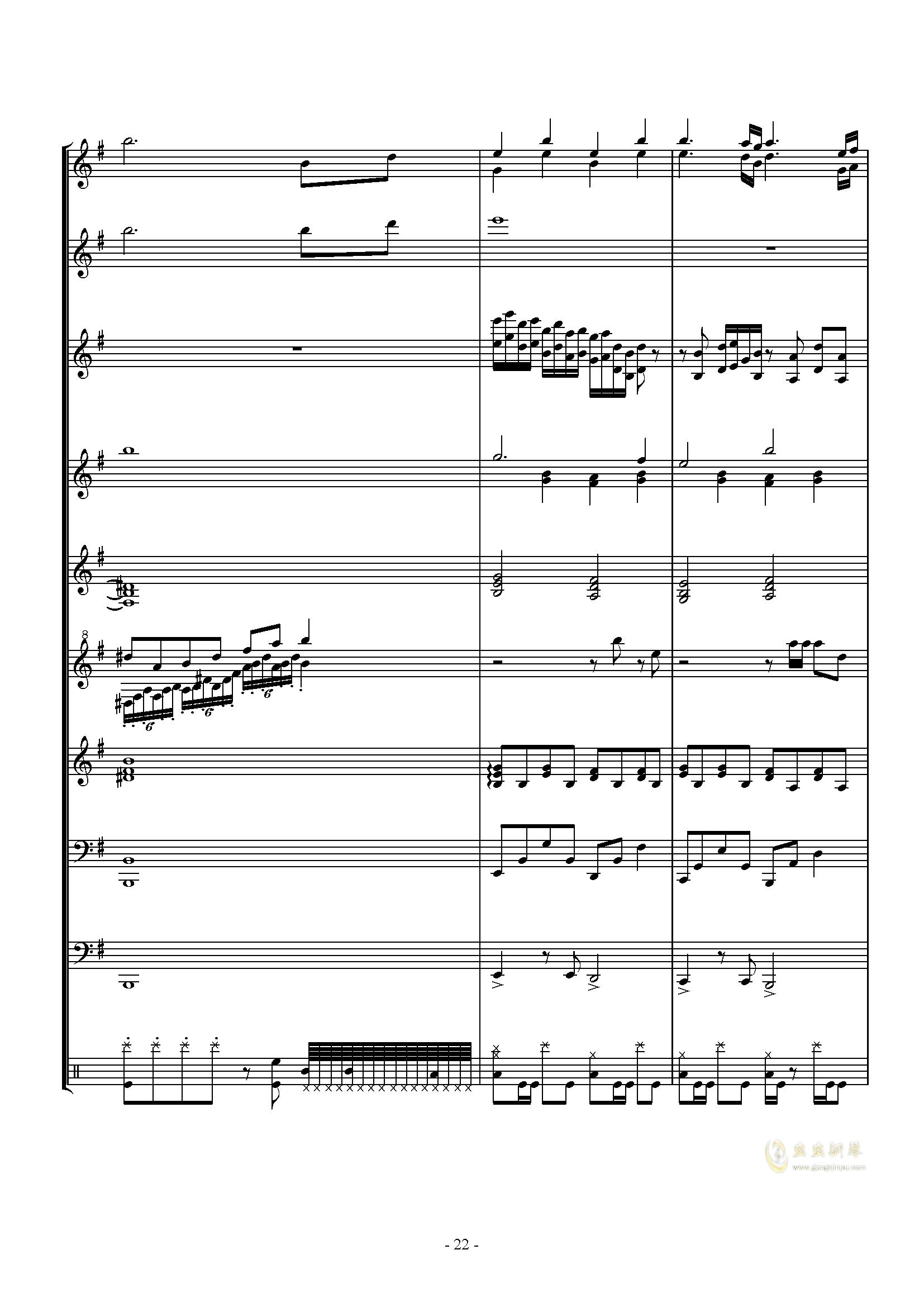 キミガタメ钢琴谱 第22页