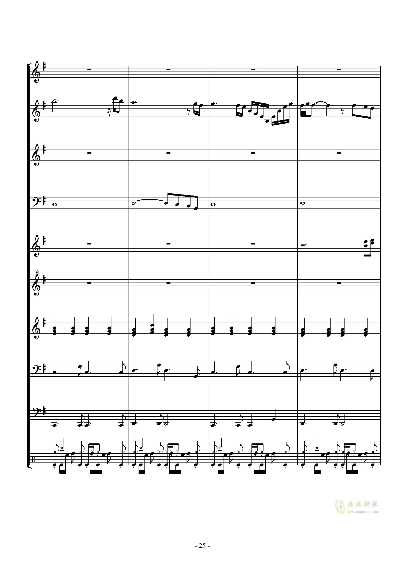 キミガタメ钢琴谱 第25页