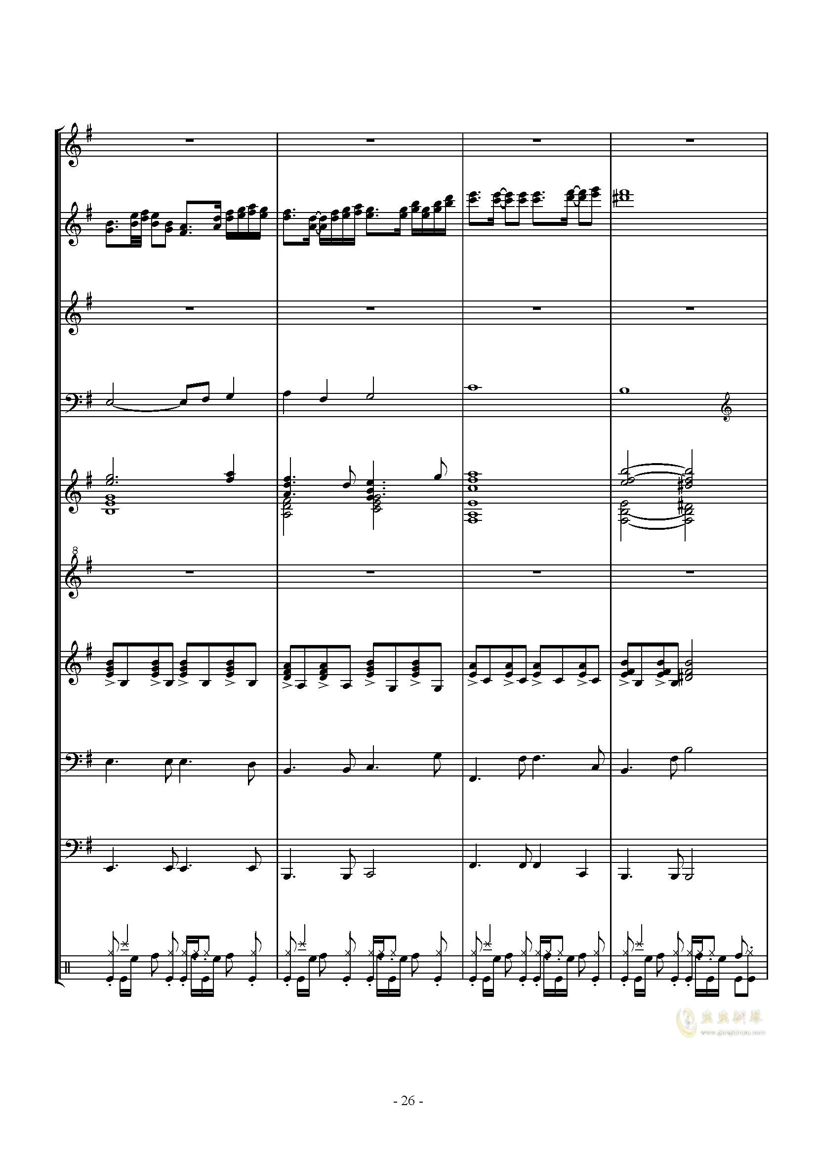 キミガタメ钢琴谱 第26页
