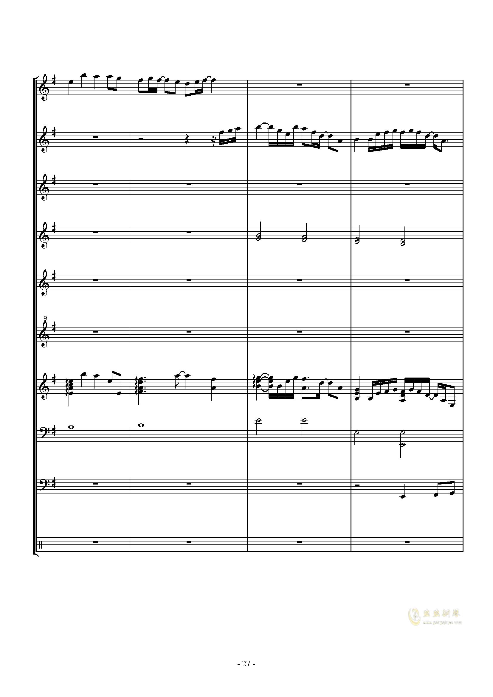 キミガタメ钢琴谱 第27页