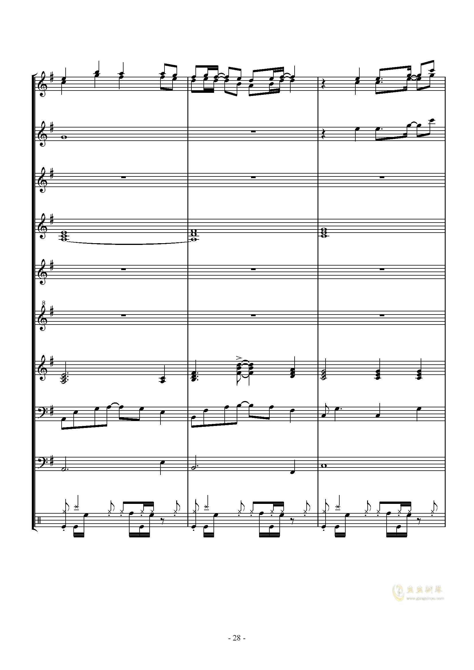 キミガタメ钢琴谱 第28页