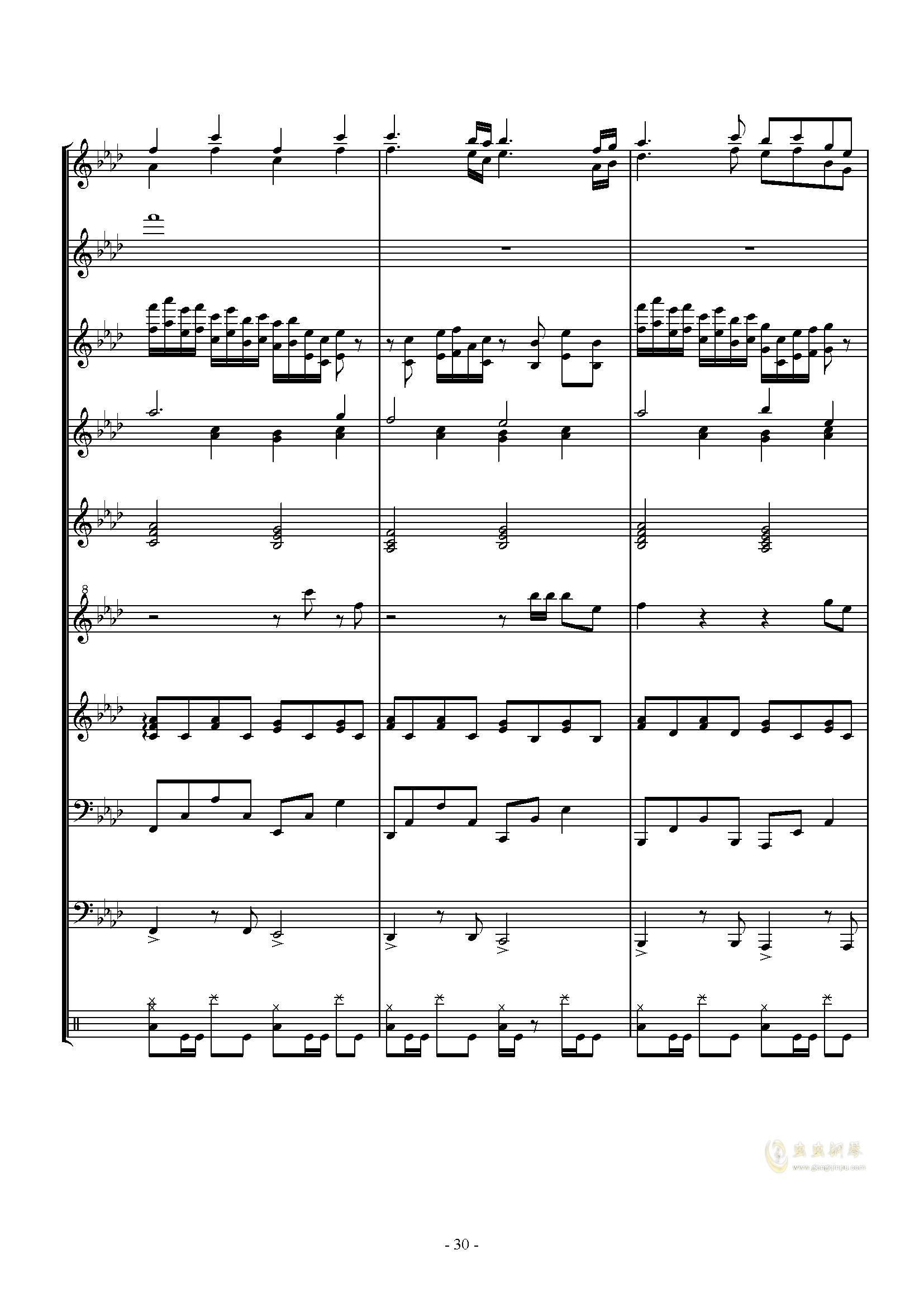 キミガタメ钢琴谱 第30页
