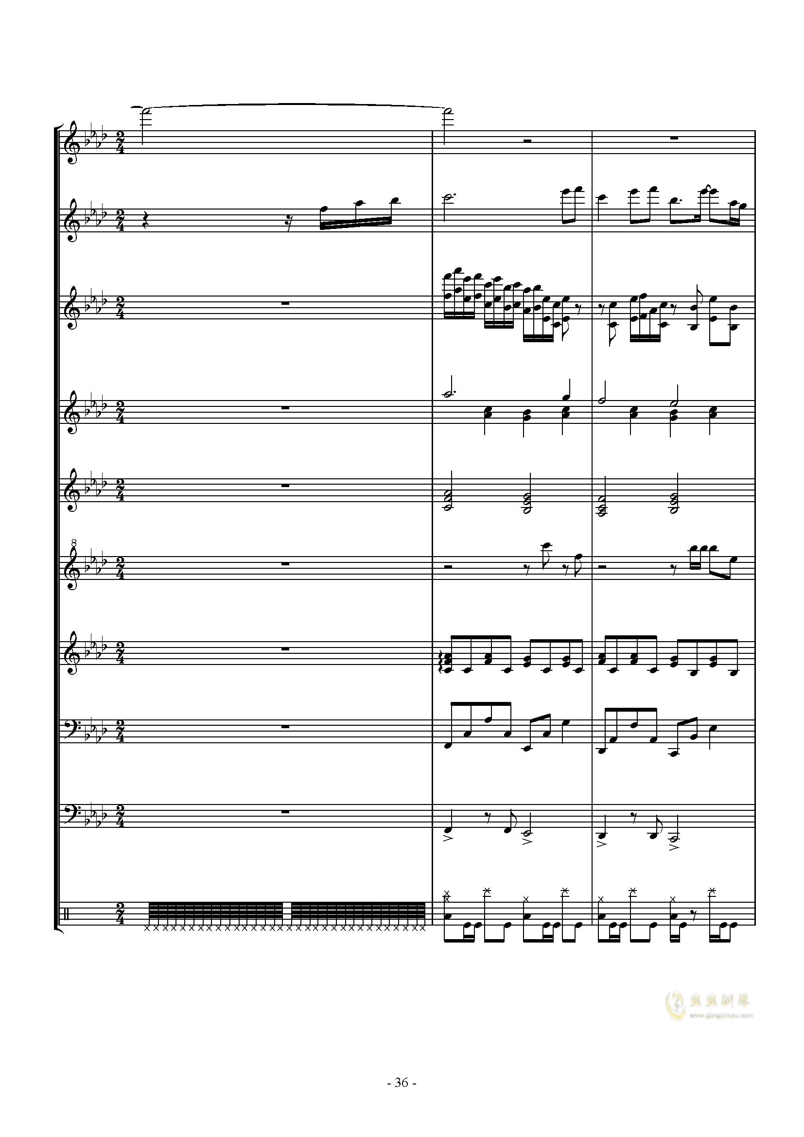 キミガタメ钢琴谱 第36页