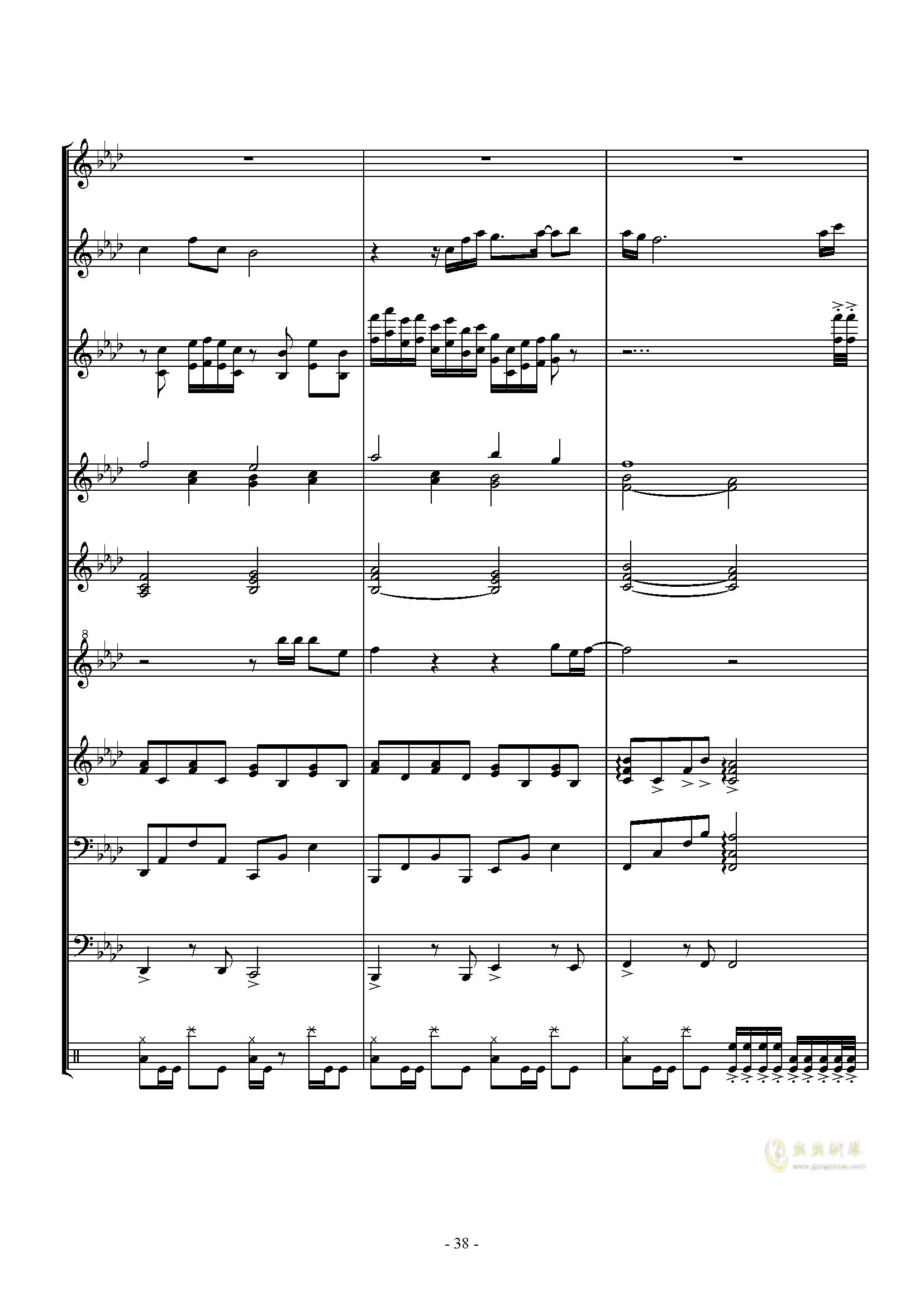 キミガタメ钢琴谱 第38页