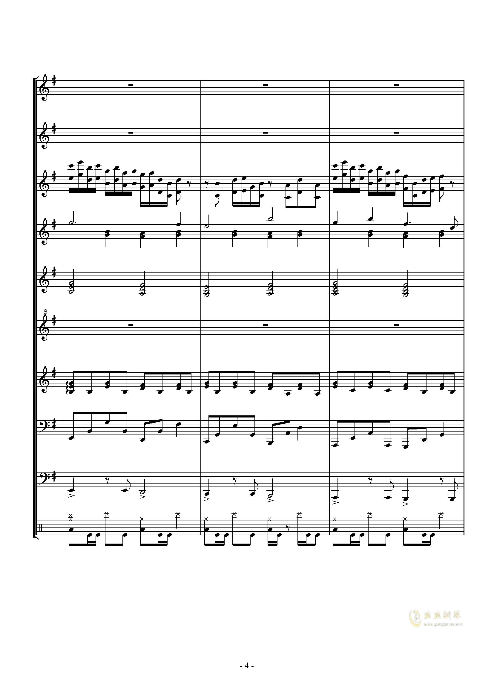 キミガタメ钢琴谱 第4页