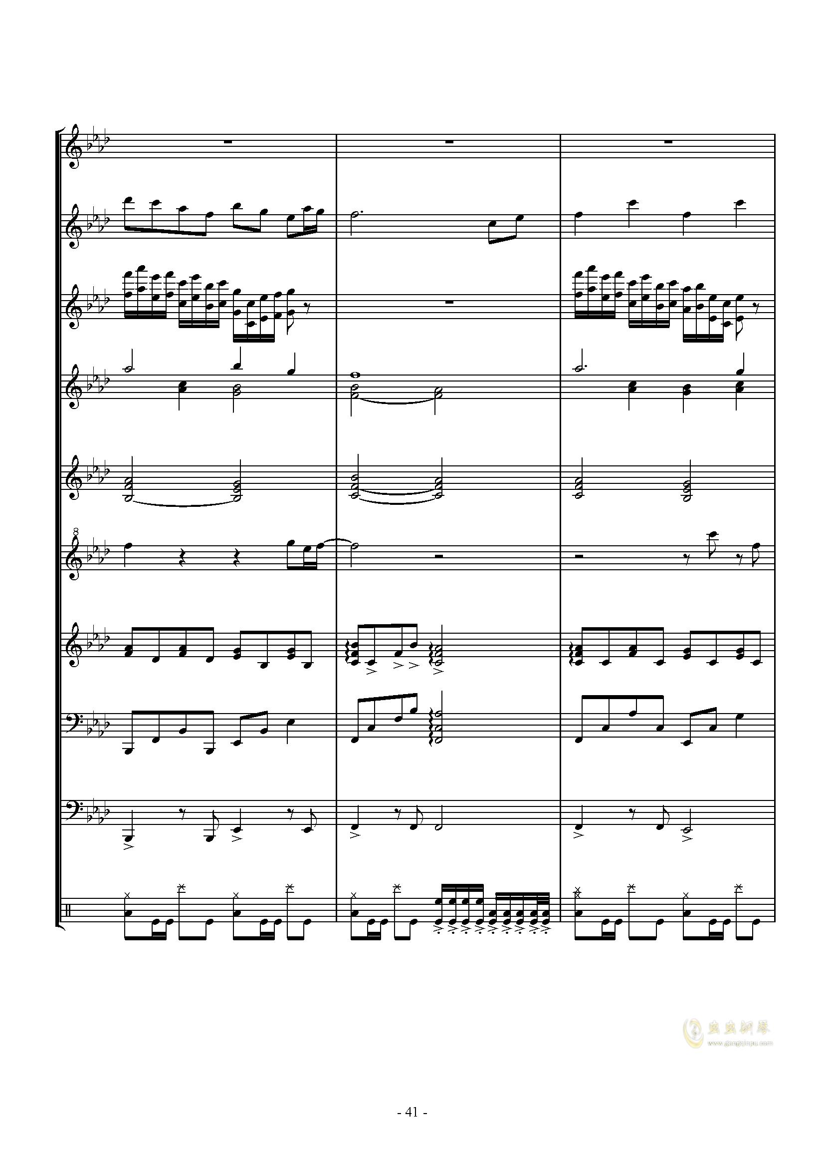 キミガタメ钢琴谱 第41页