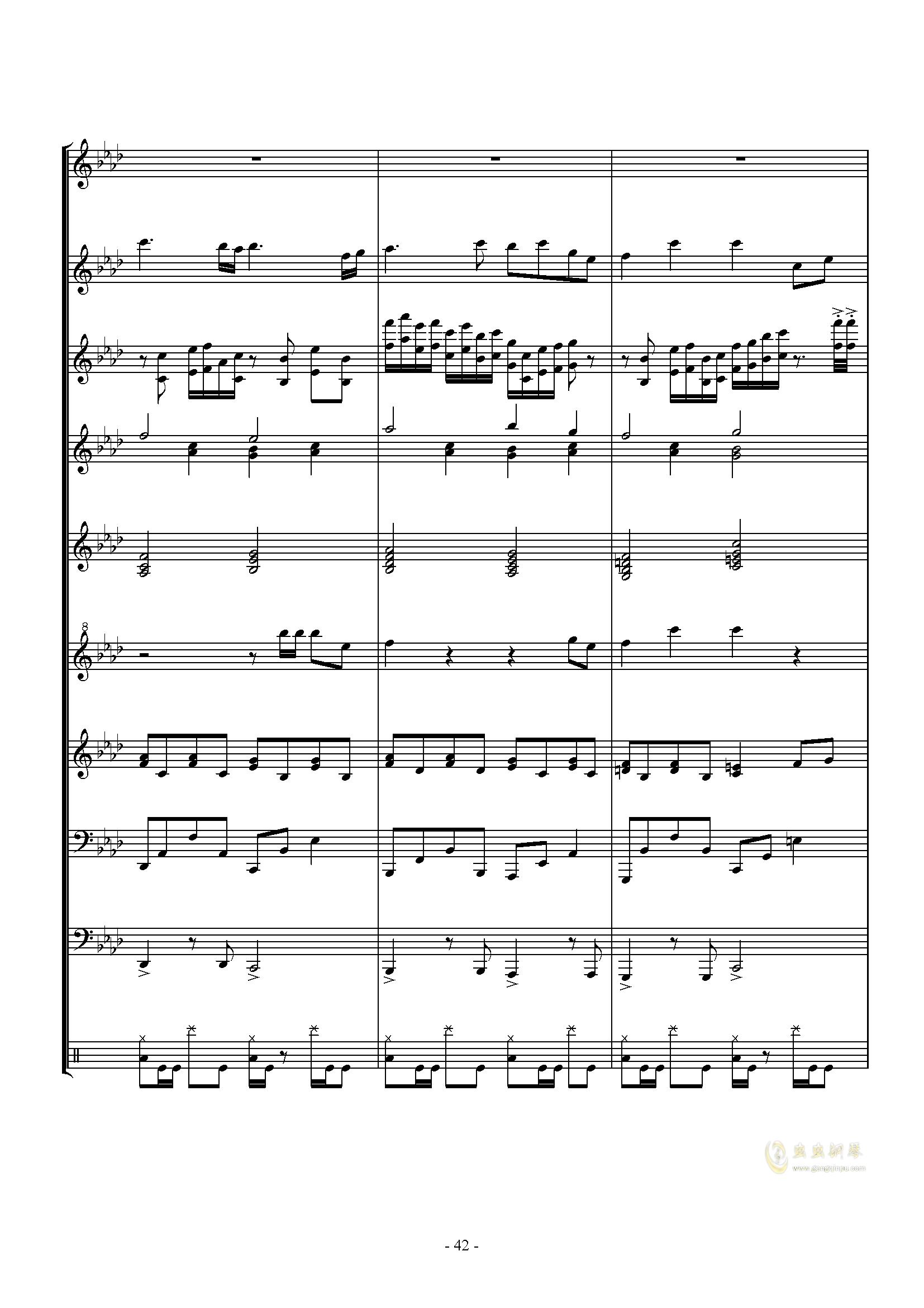 キミガタメ钢琴谱 第42页