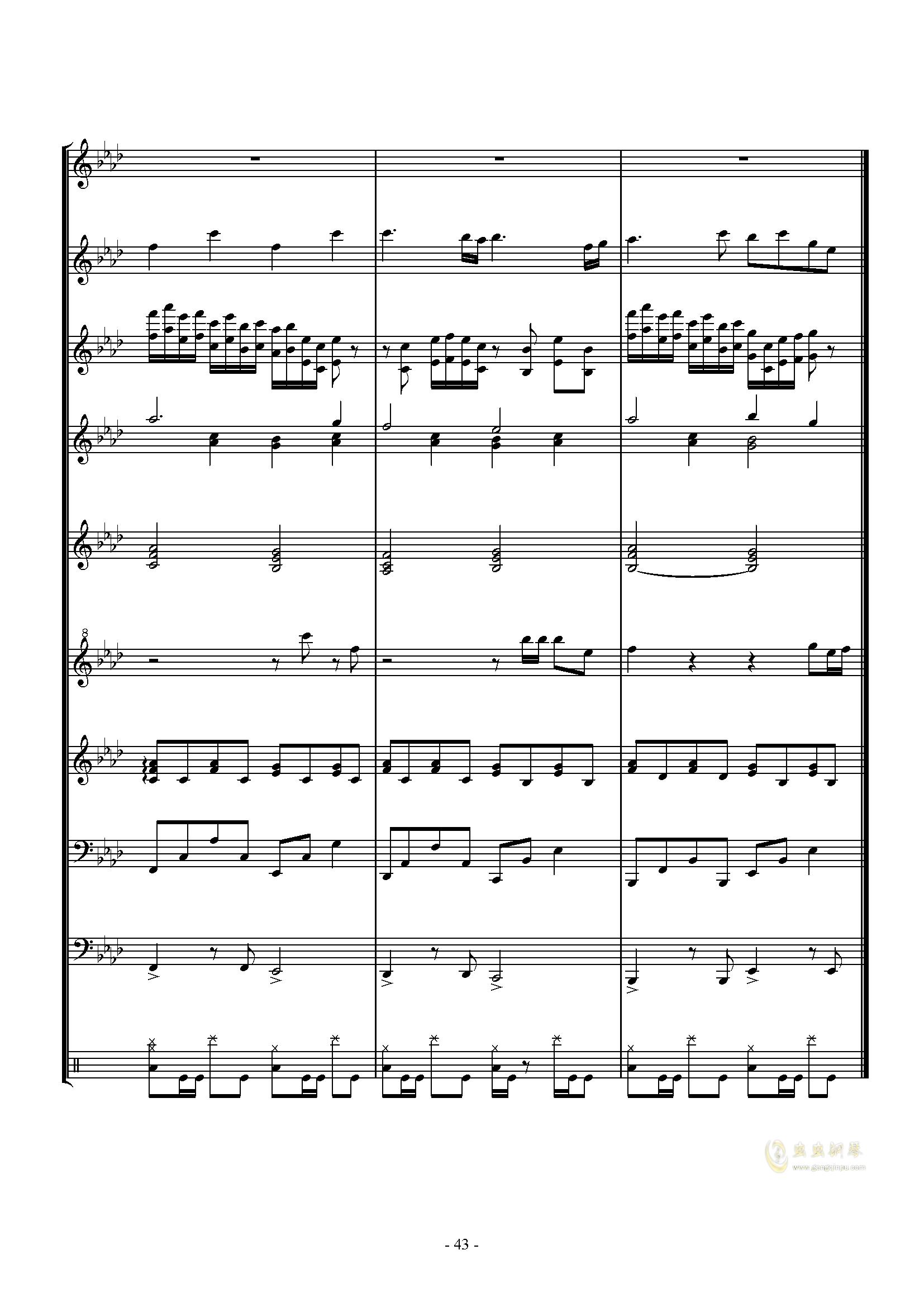 キミガタメ钢琴谱 第43页