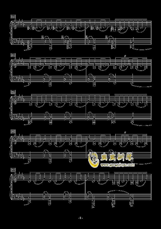 日曜日の旅立ち钢琴谱 第8页