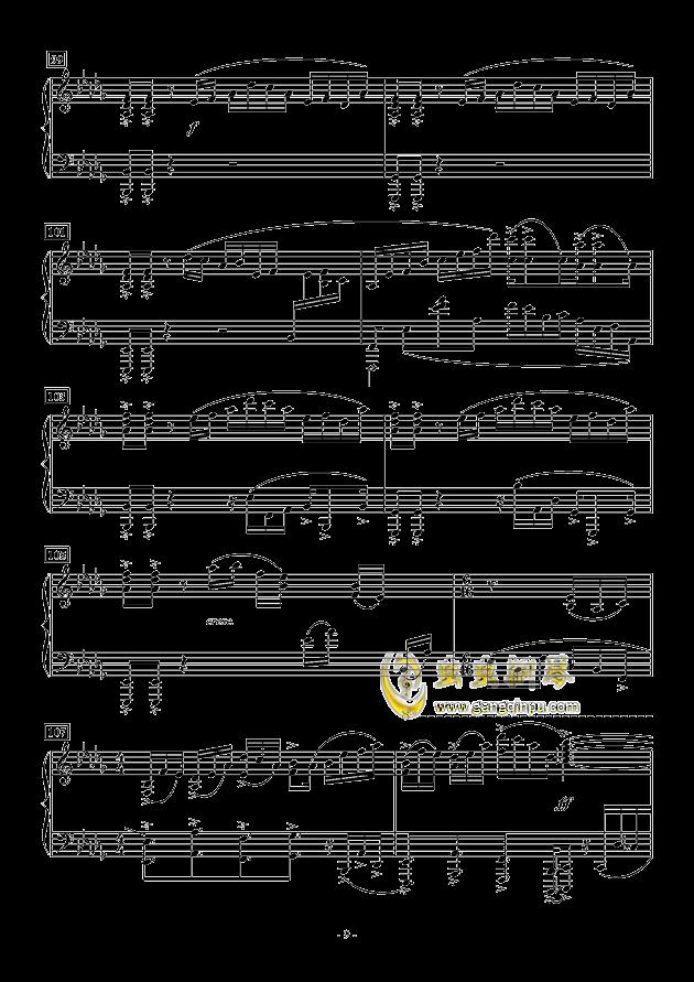 日曜日の旅立ち钢琴谱 第9页