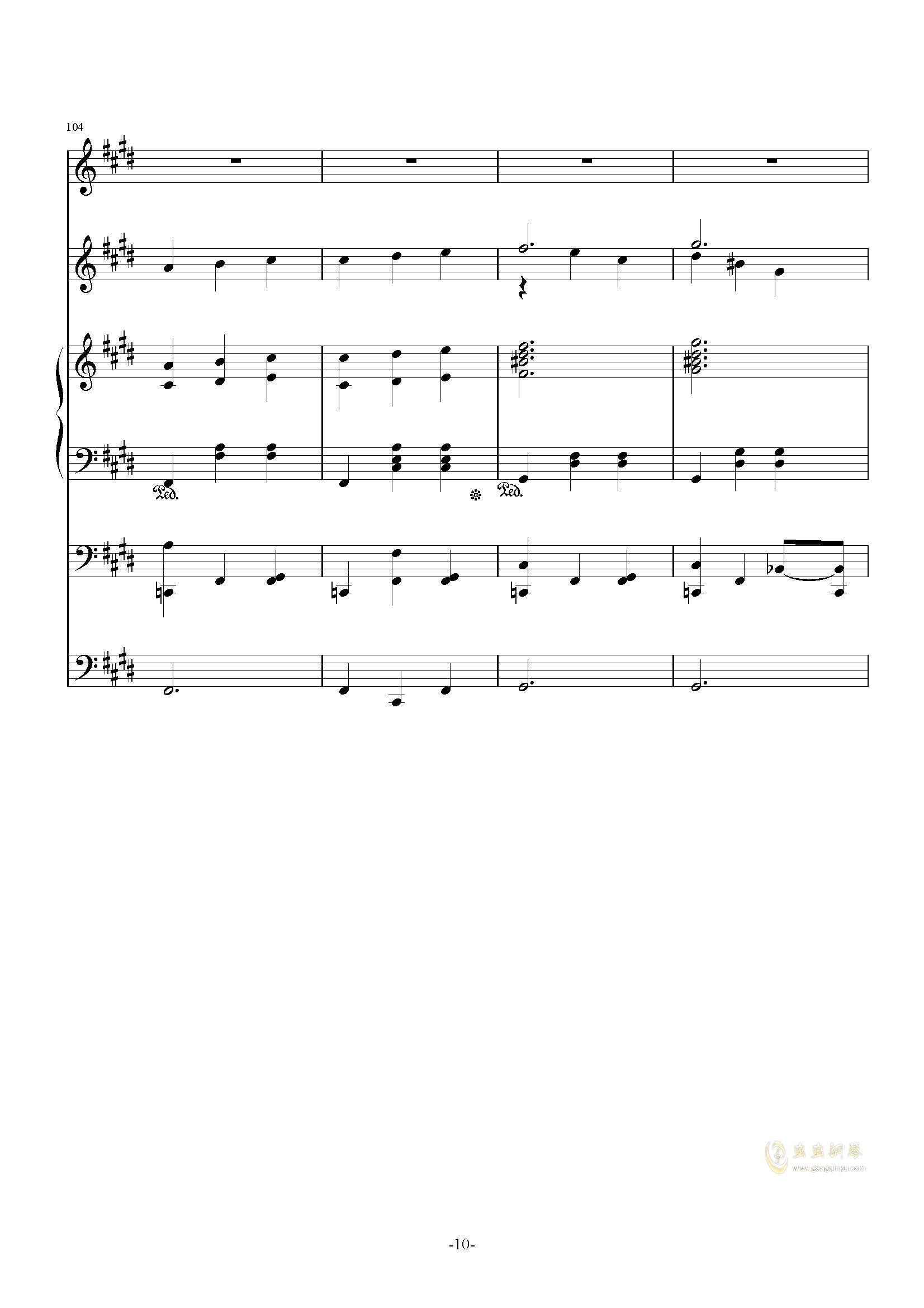 一夏天的风钢琴谱 第10页