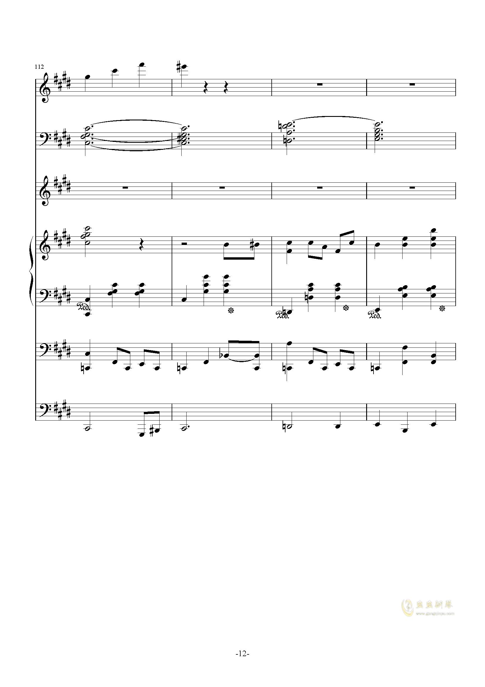 一夏天的风钢琴谱 第12页