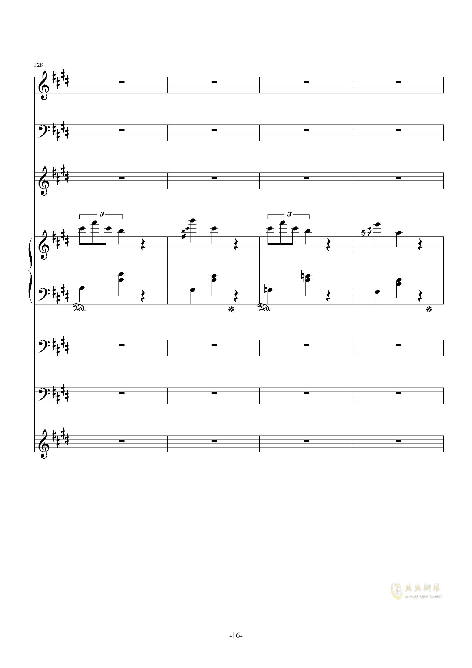 一夏天的风钢琴谱 第16页