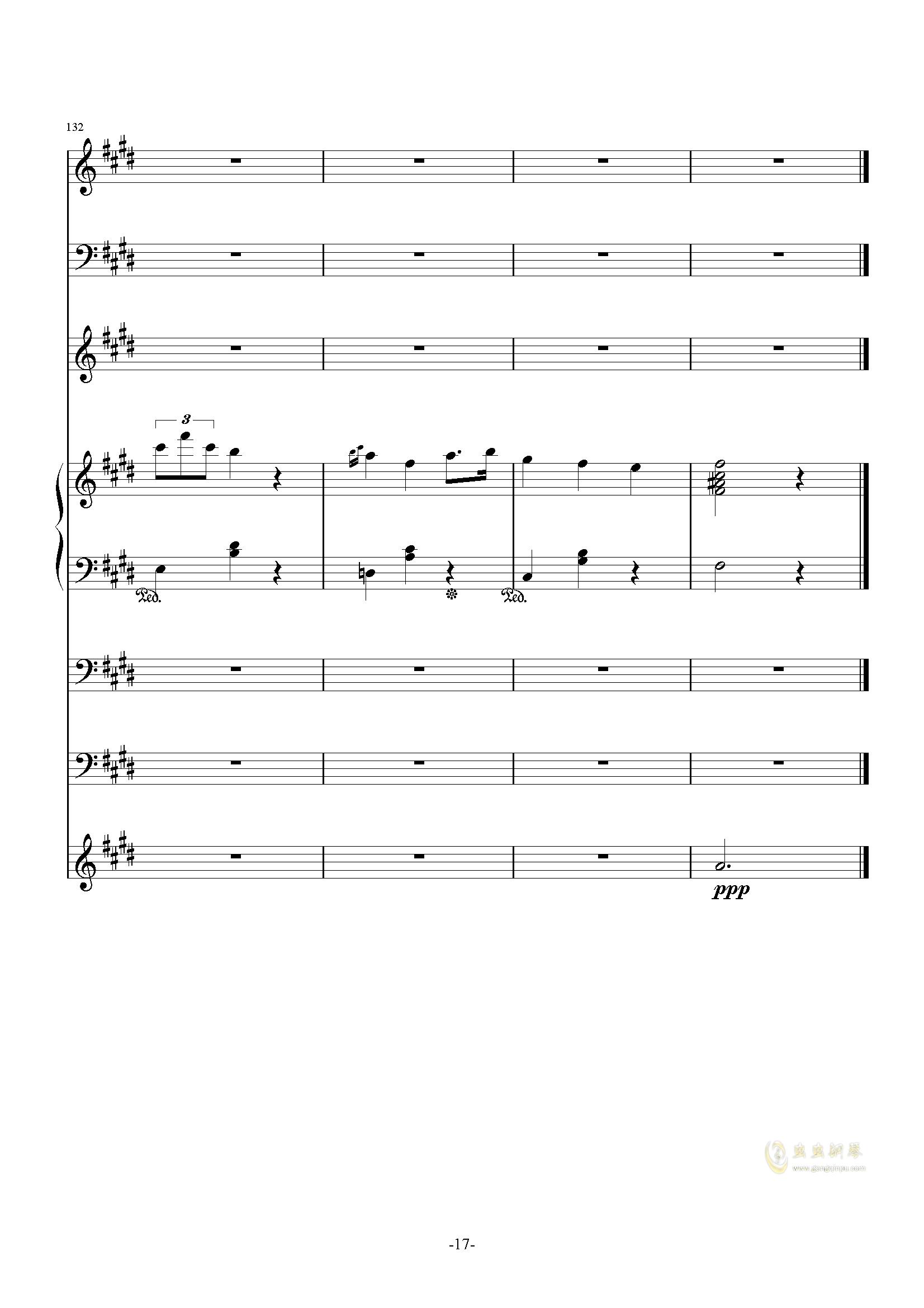 一夏天的风钢琴谱 第17页