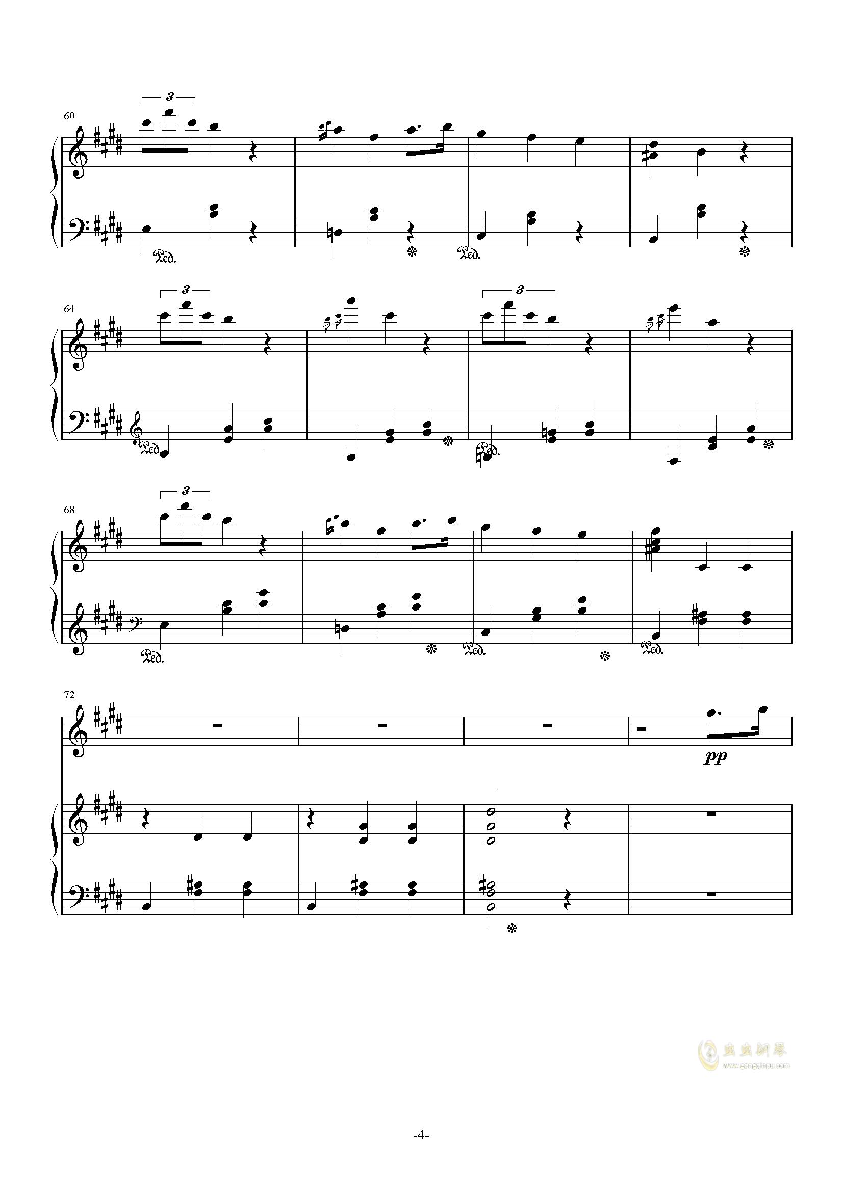 一夏天的风钢琴谱 第4页