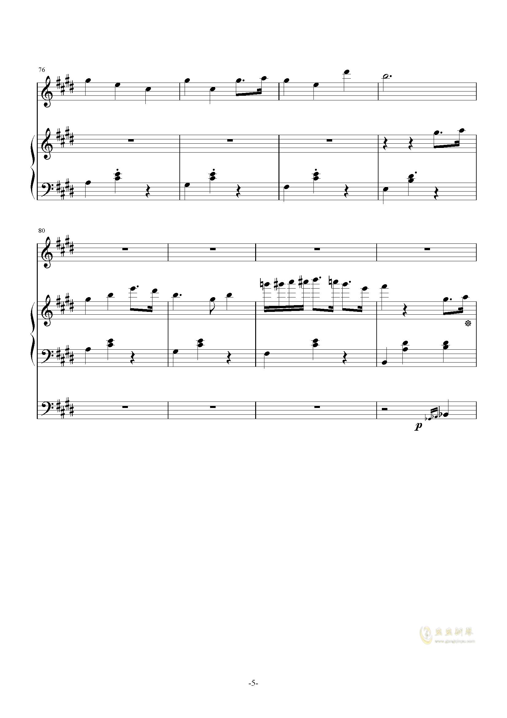 一夏天的风钢琴谱 第5页
