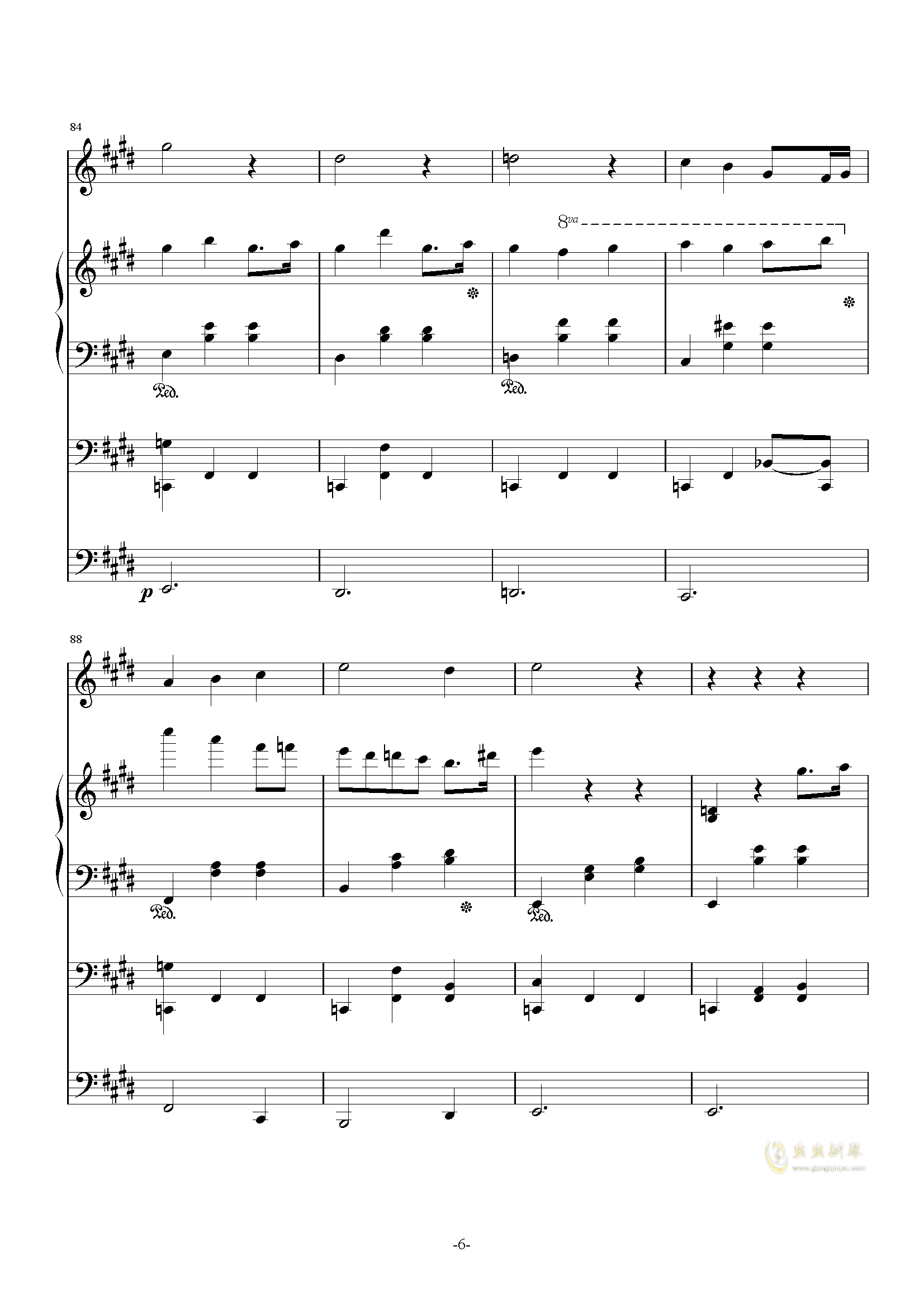 一夏天的风钢琴谱 第6页