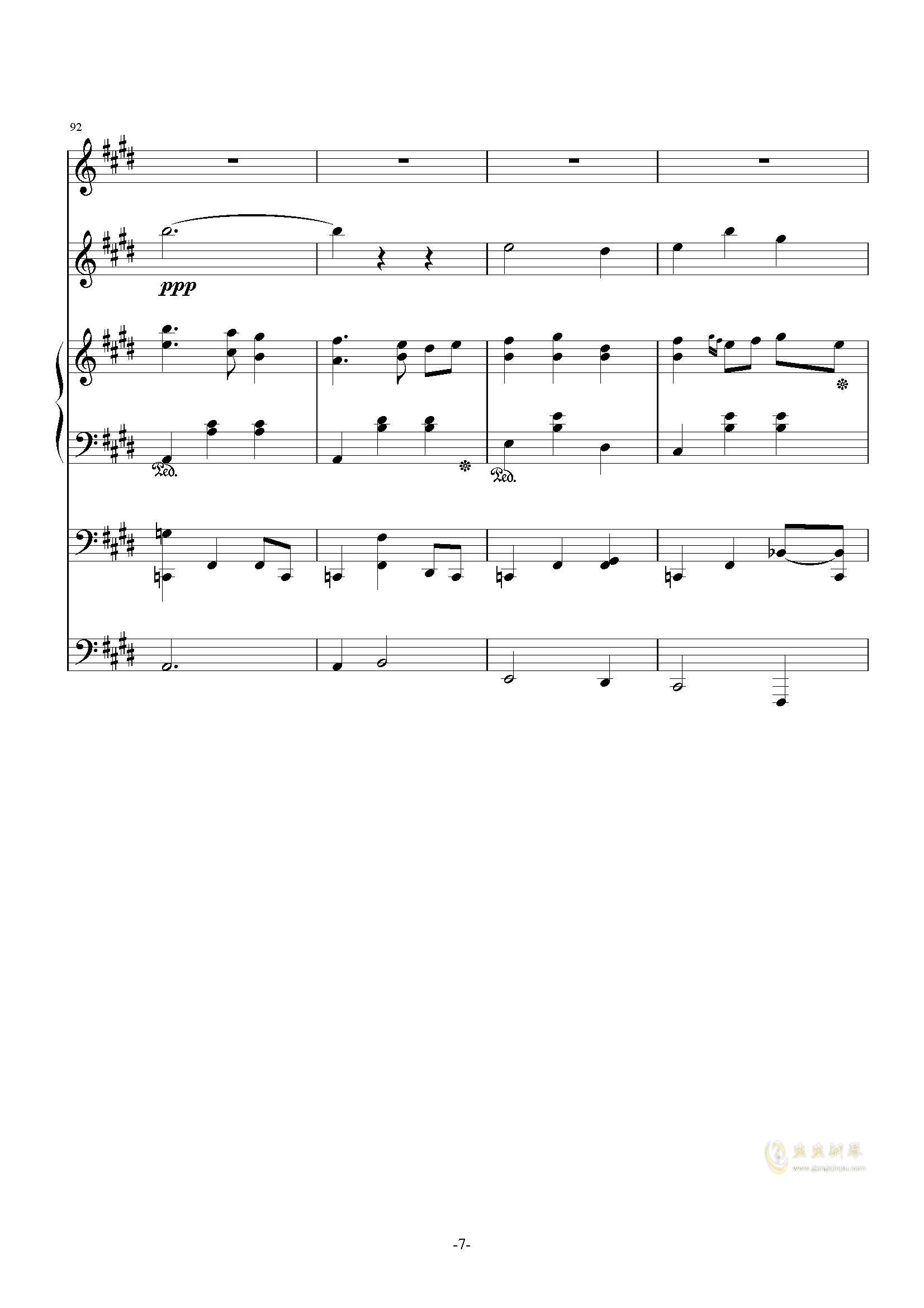 一夏天的风钢琴谱 第7页