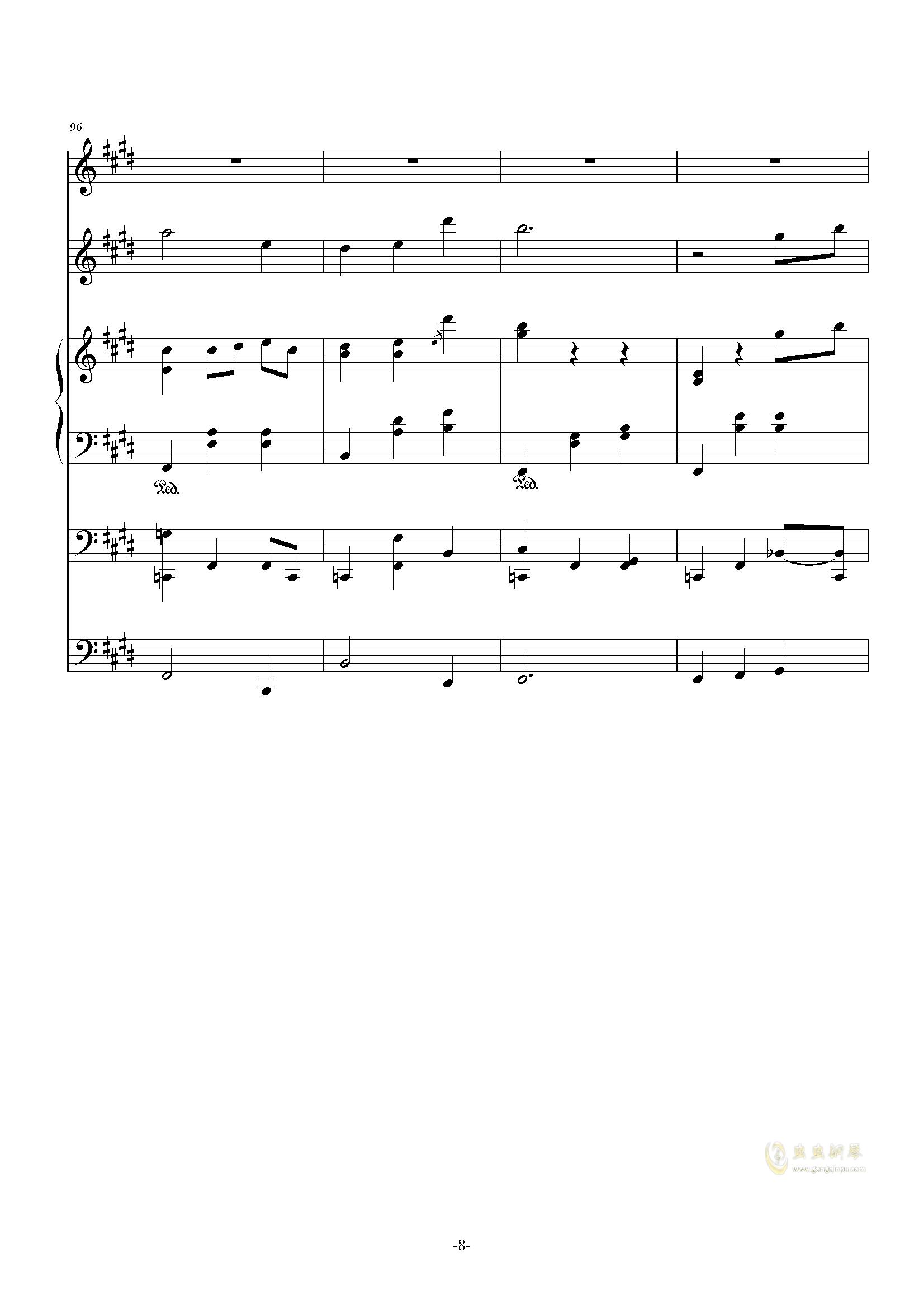 一夏天的风钢琴谱 第8页
