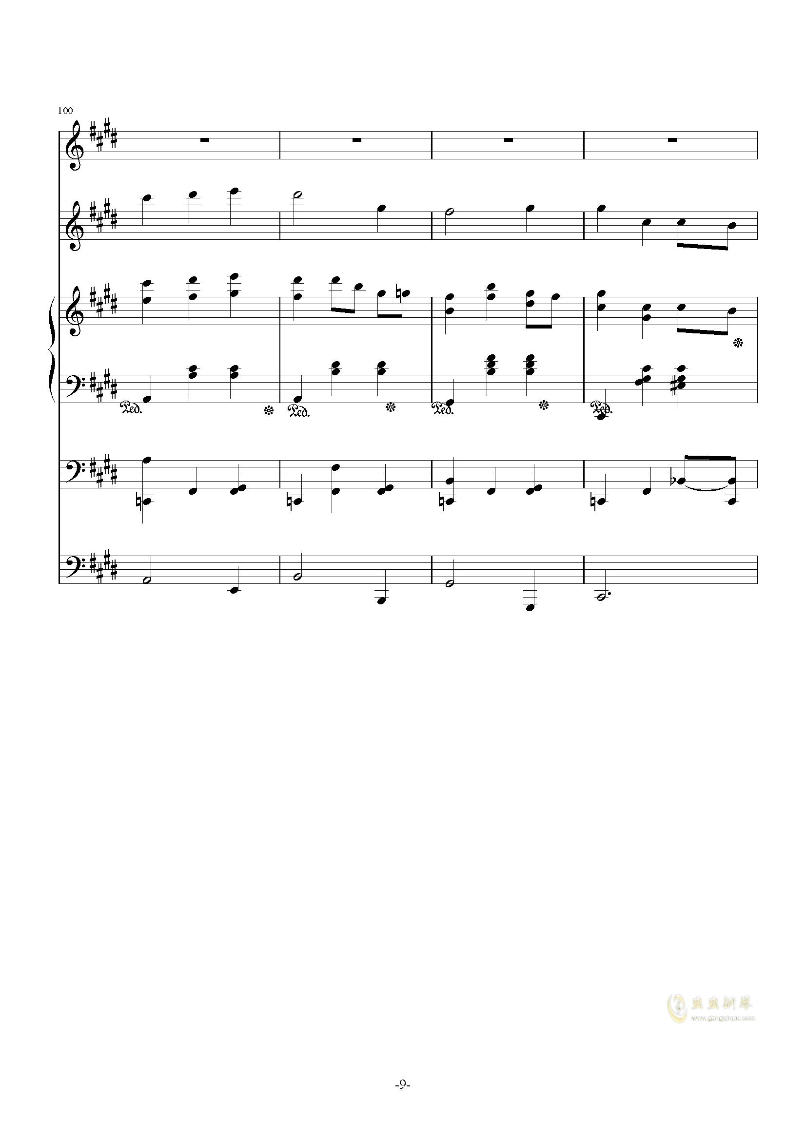 一夏天的风钢琴谱 第9页
