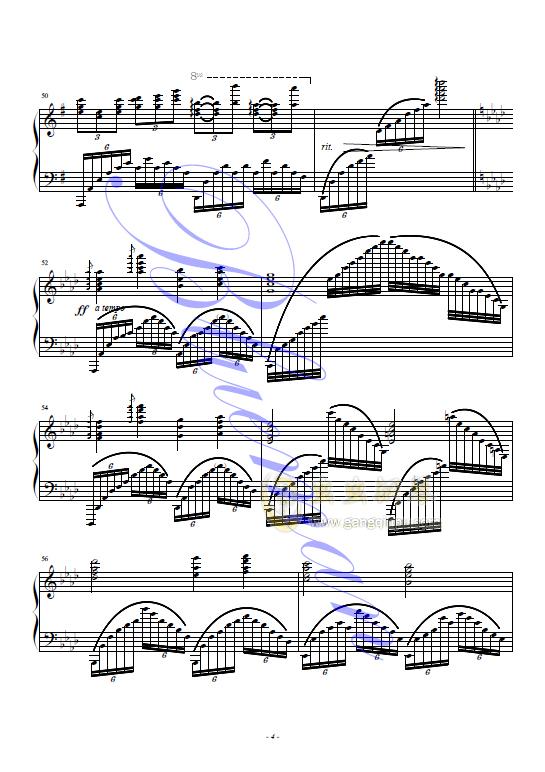 在水一方钢琴谱 第4页