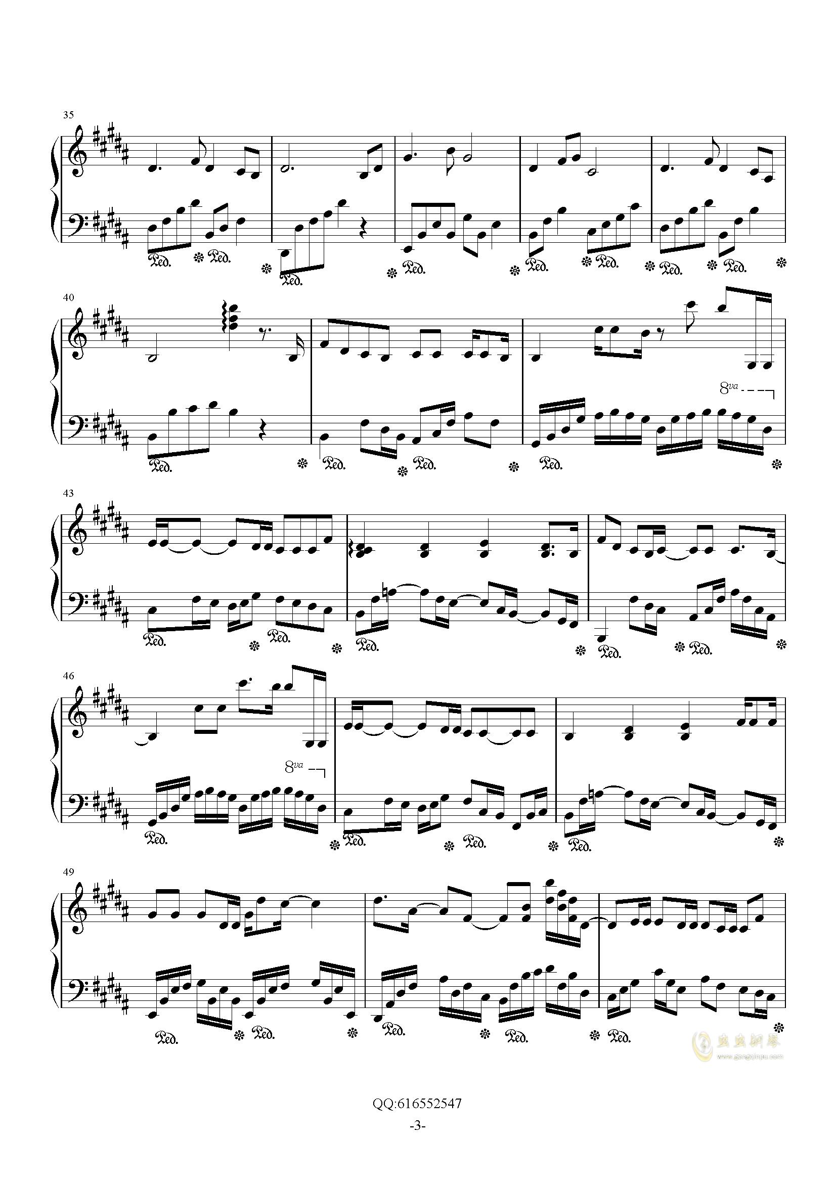 南山南钢琴谱 第3页