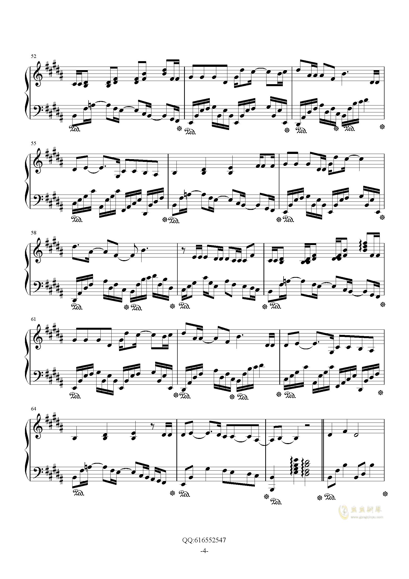 南山南钢琴谱 第4页