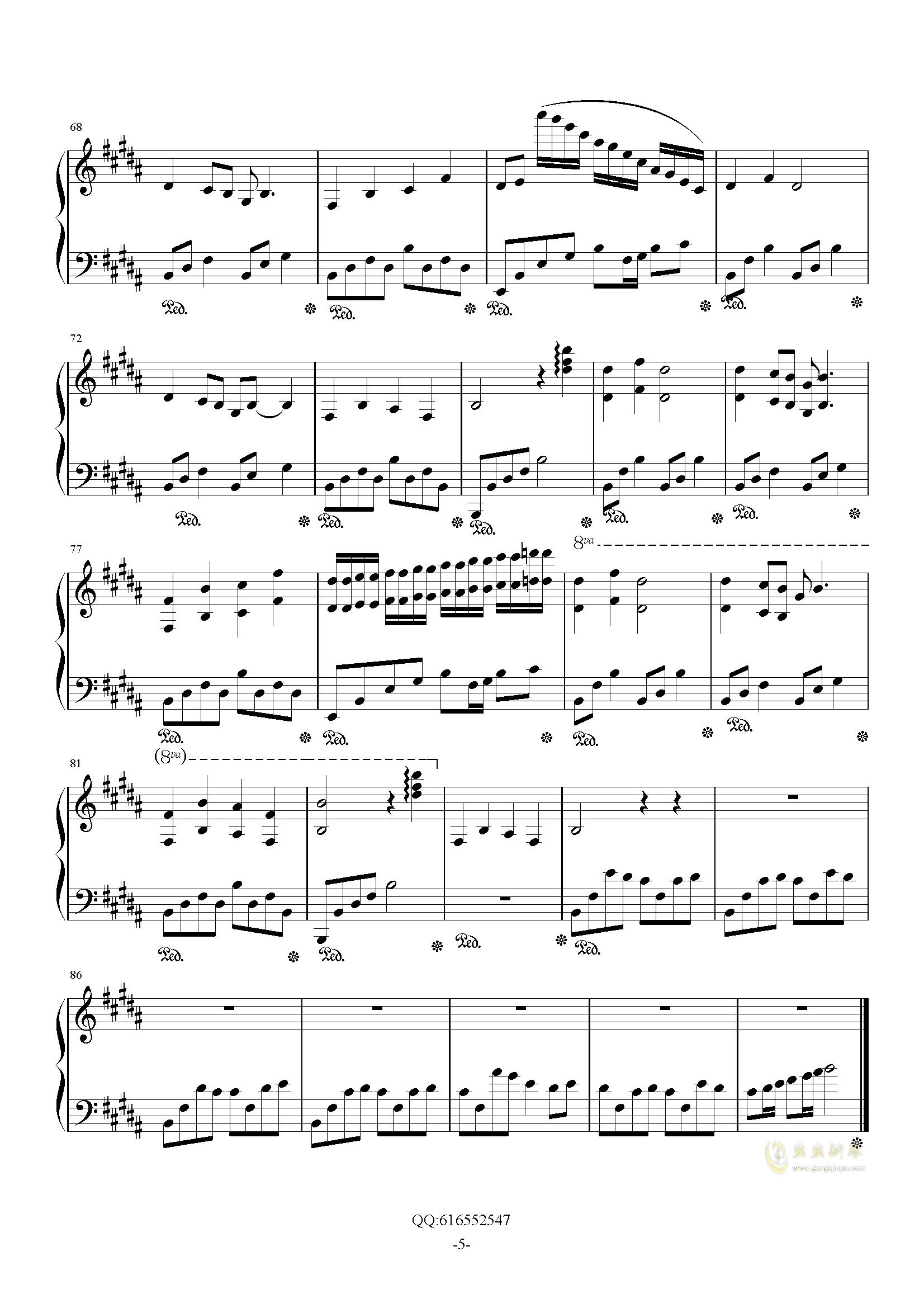 南山南钢琴谱 第5页