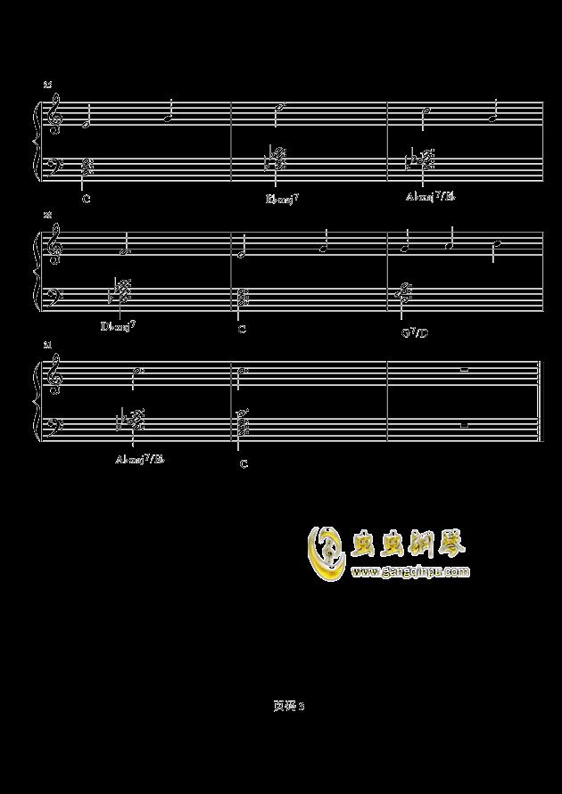 雪绒花钢琴谱 第3页