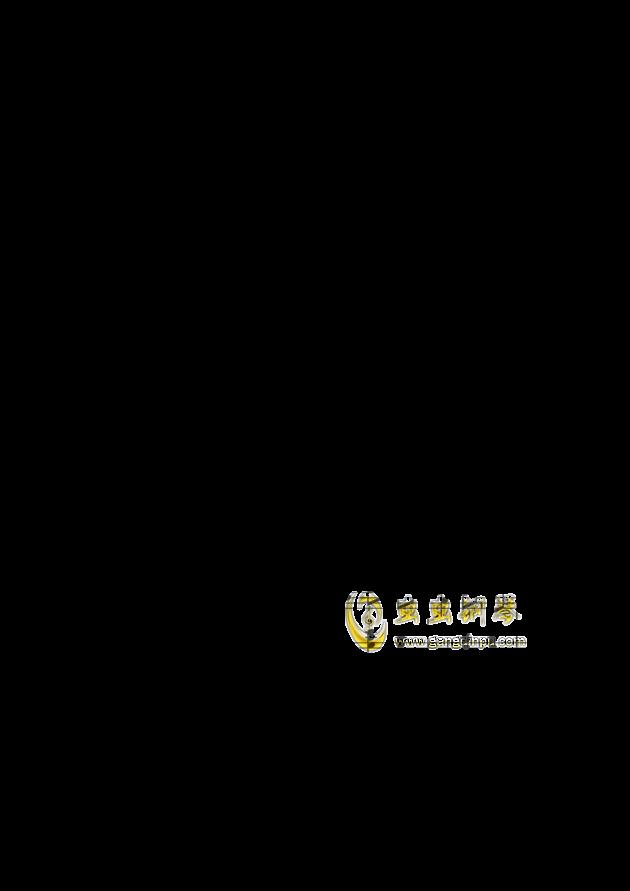 摩天轮澳门星际官网 第4页