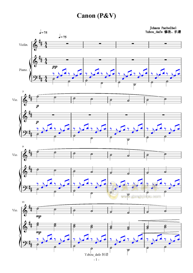 卡农 小提琴钢琴合奏