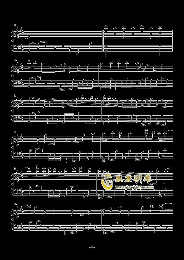 心做し钢琴谱 第4页