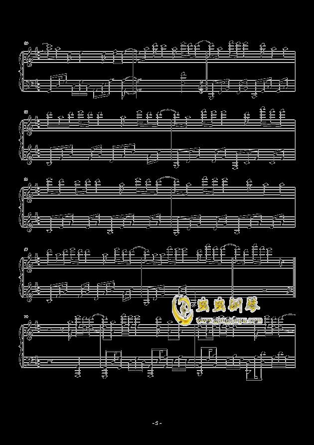 心做し钢琴谱 第5页